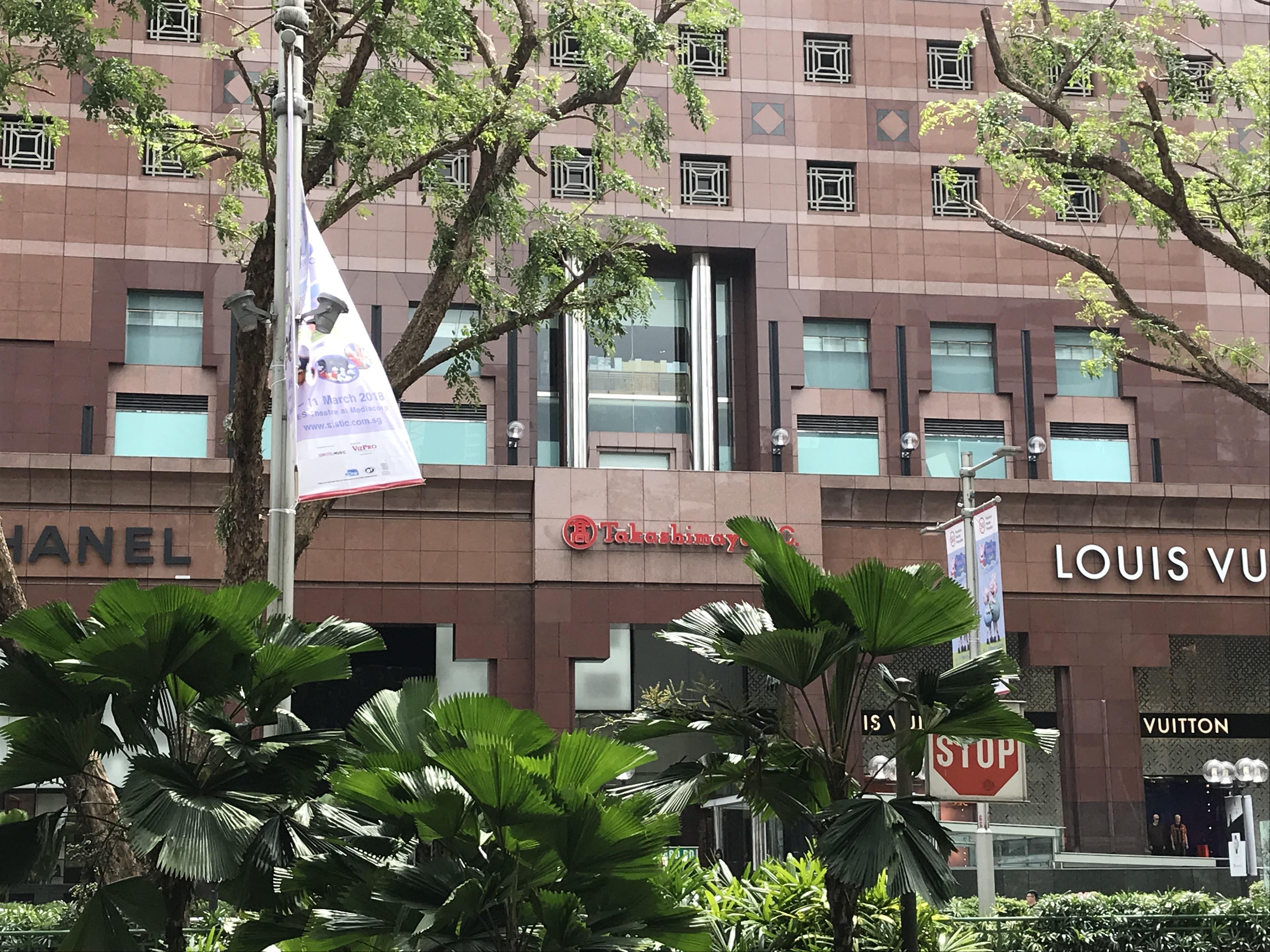 シンガポール高島屋