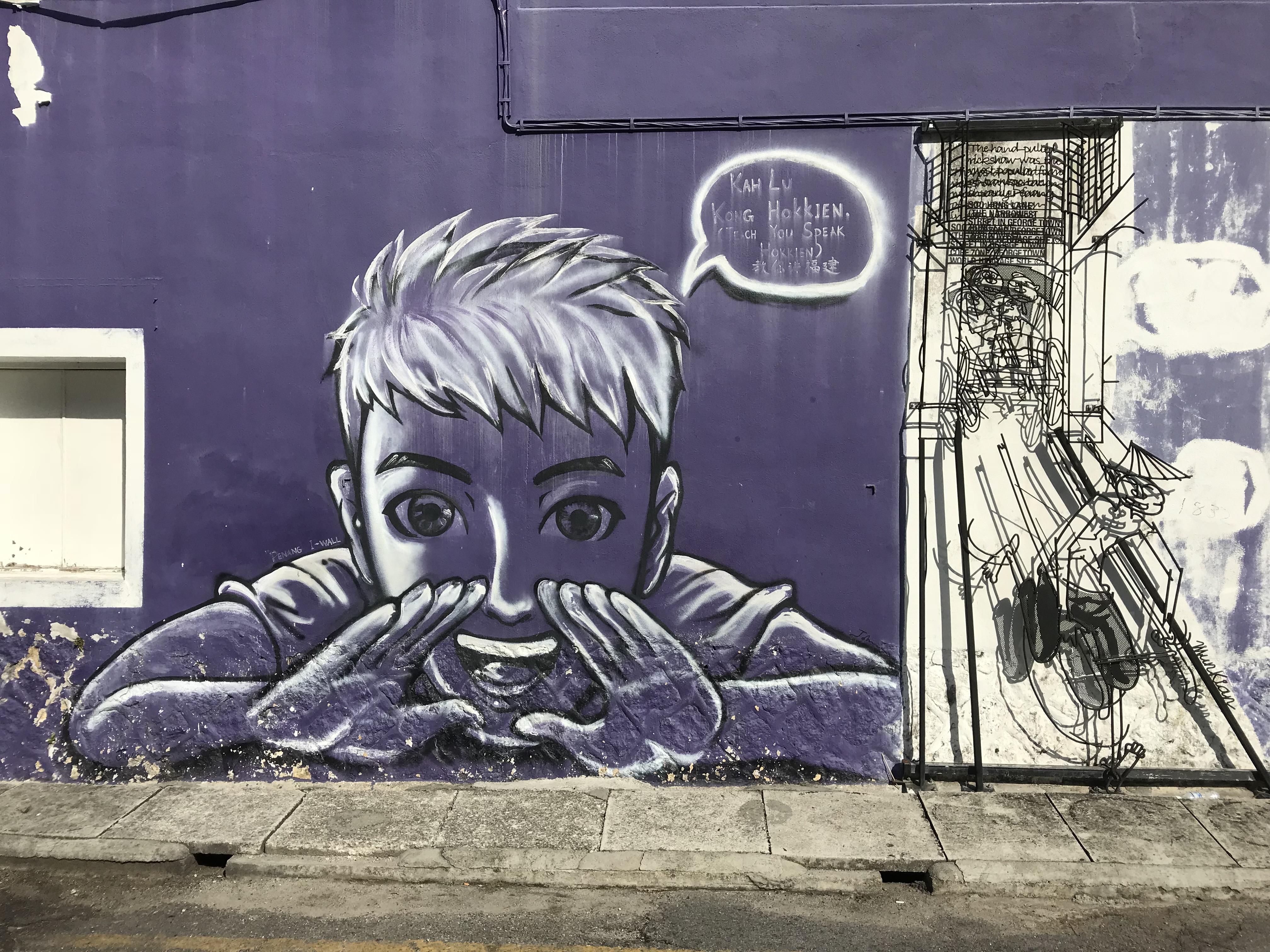 ペナン島 ストリートアート