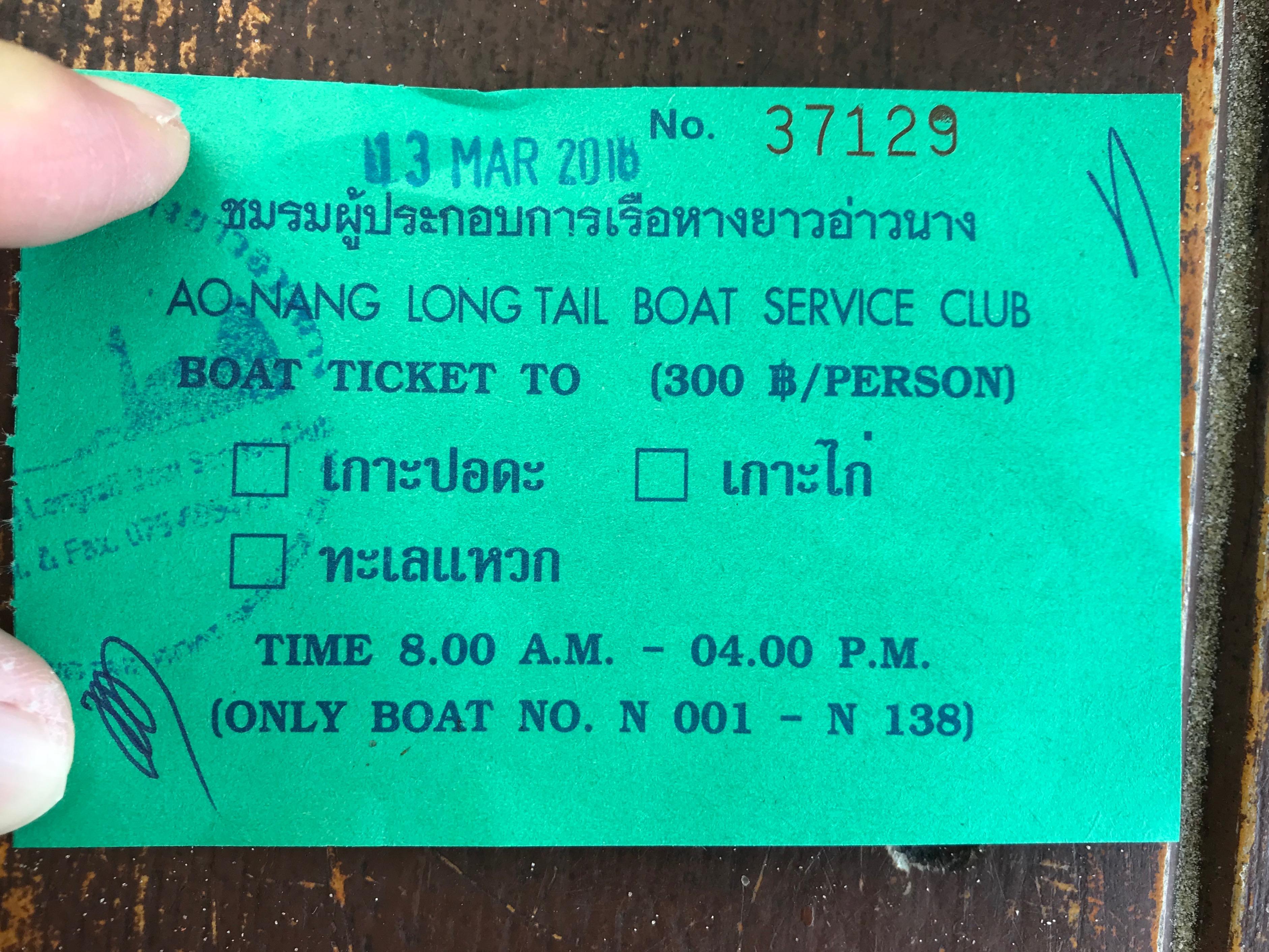 クラビ ボートチケット