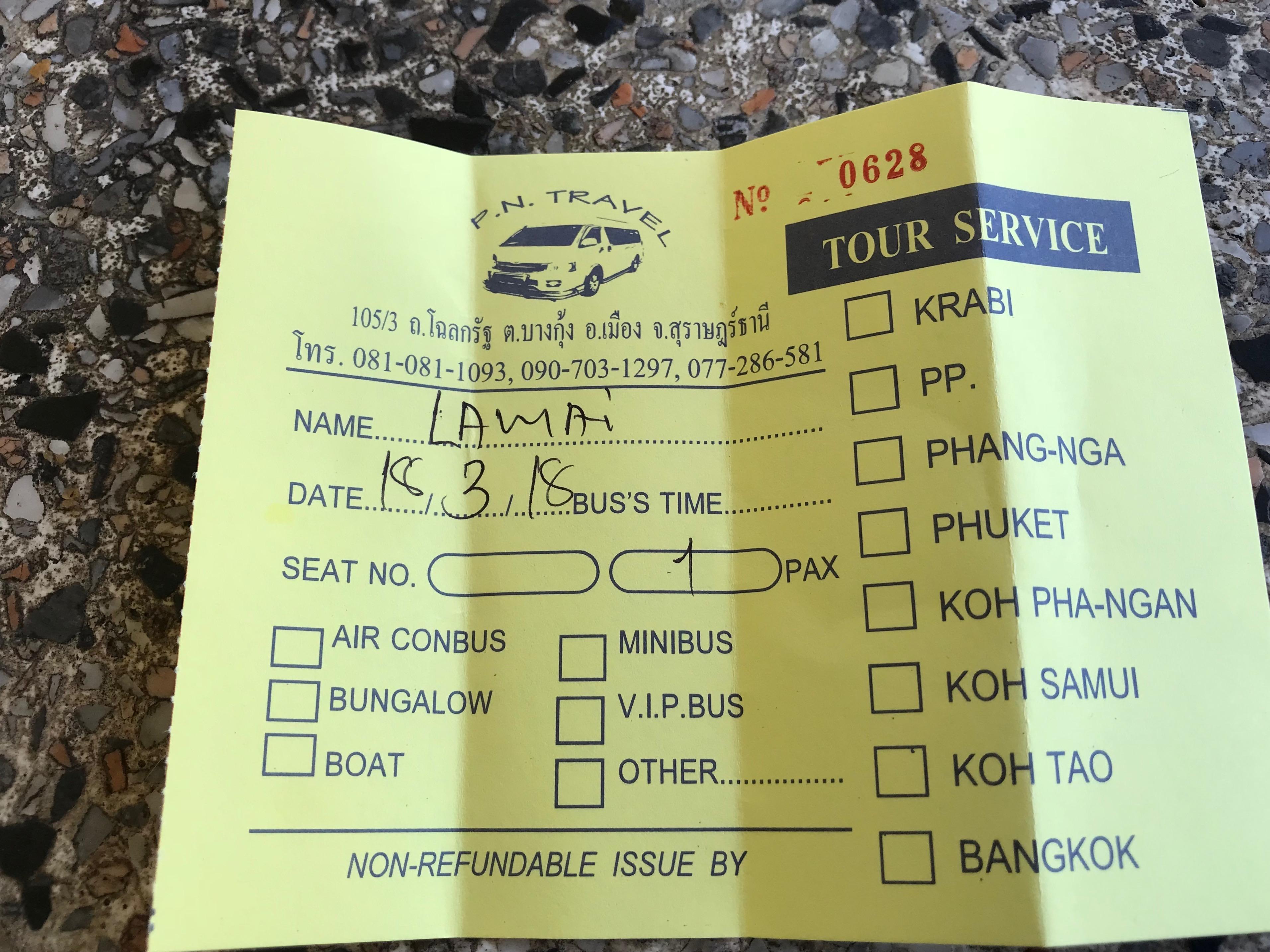 ボロバス会社のチケット