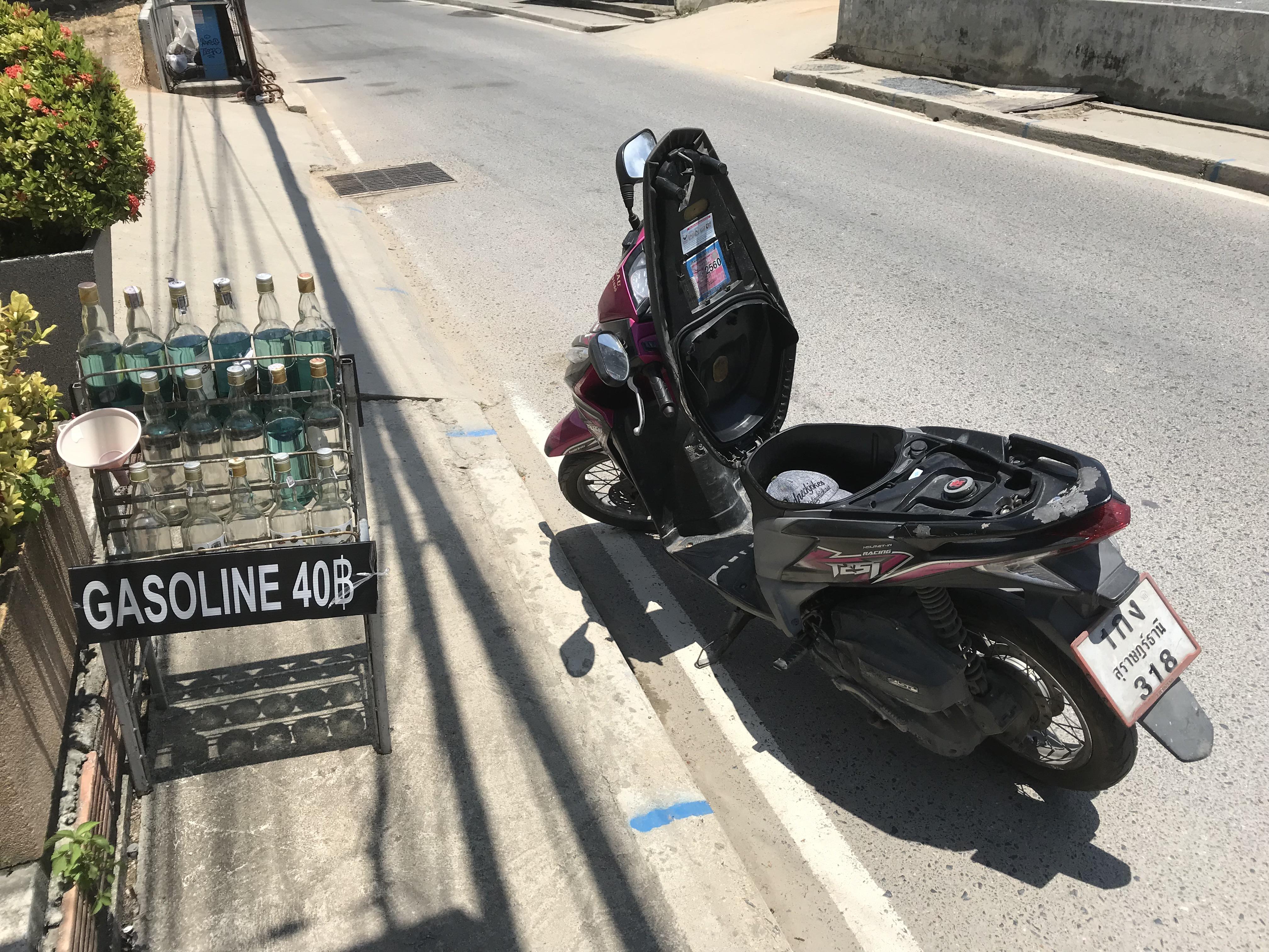サムイ島 レンタルバイク