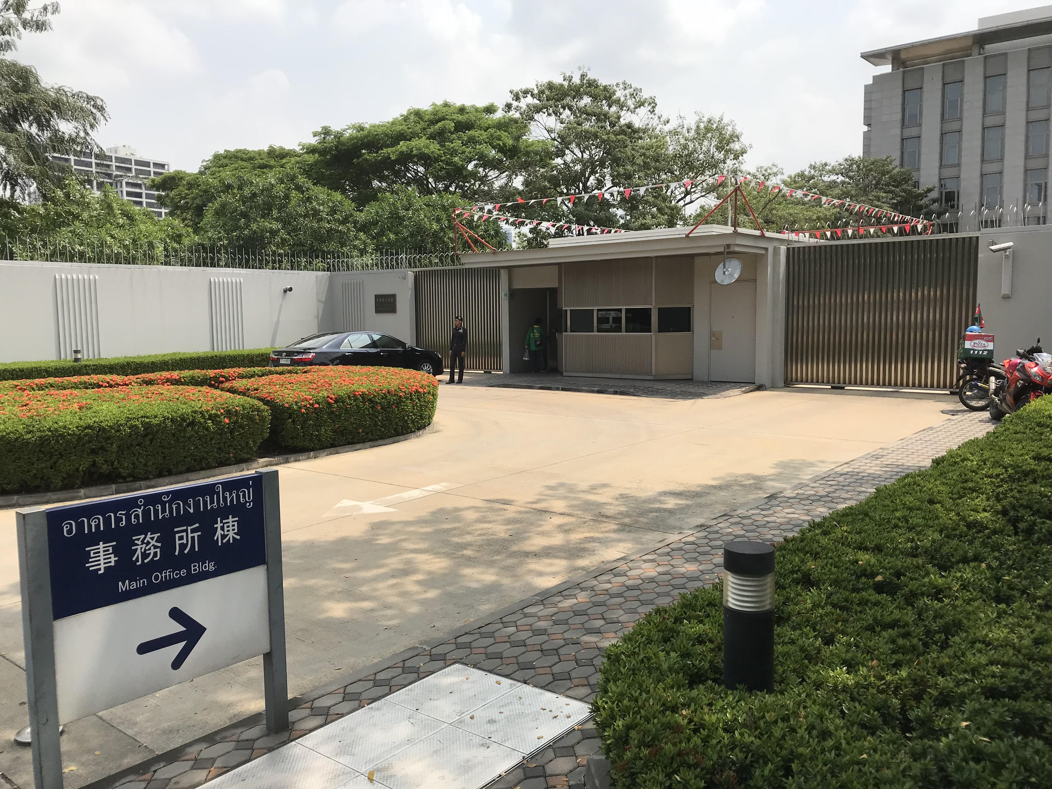 バンコク 日本大使館