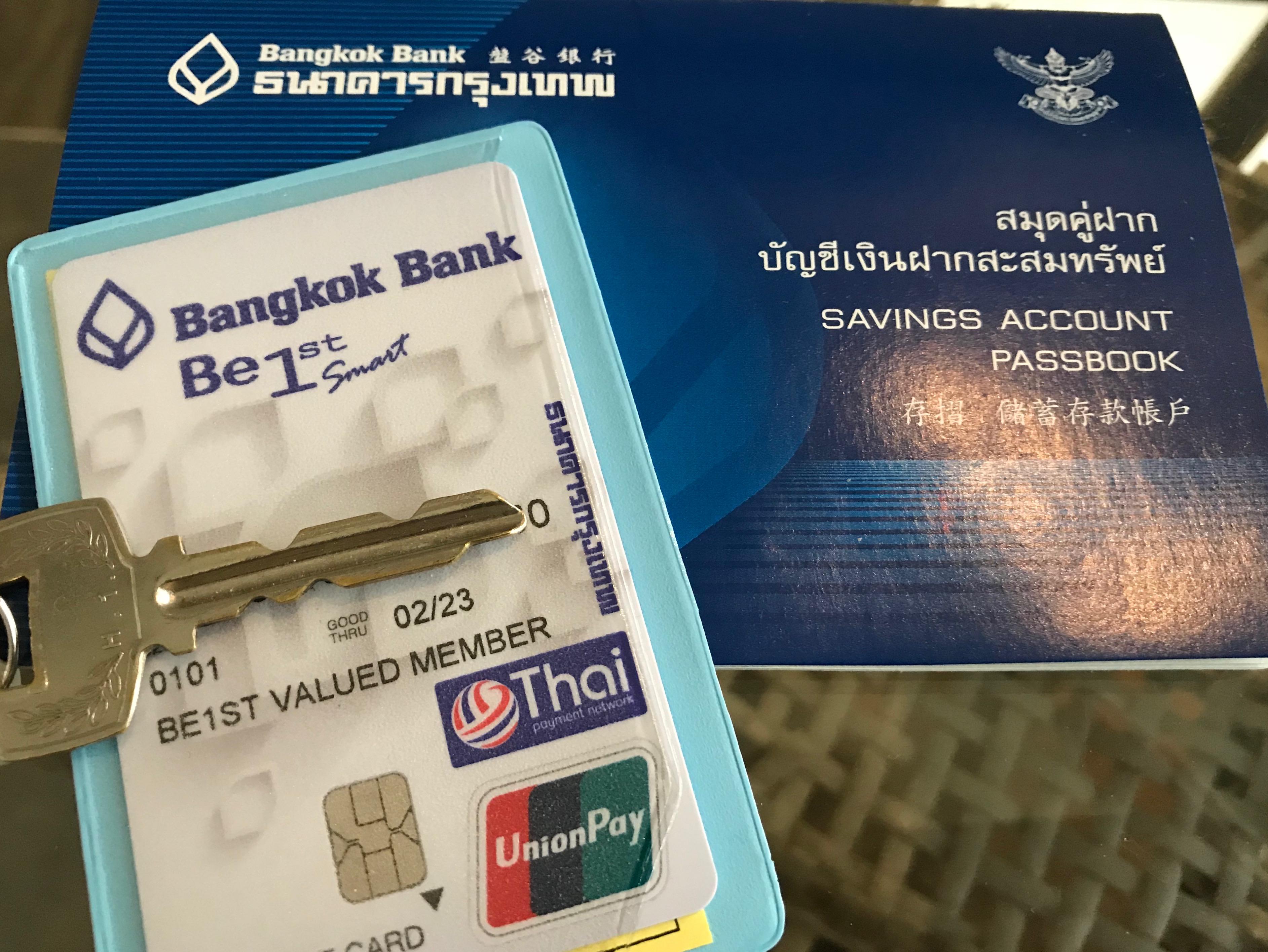 バンコク銀行 通帳