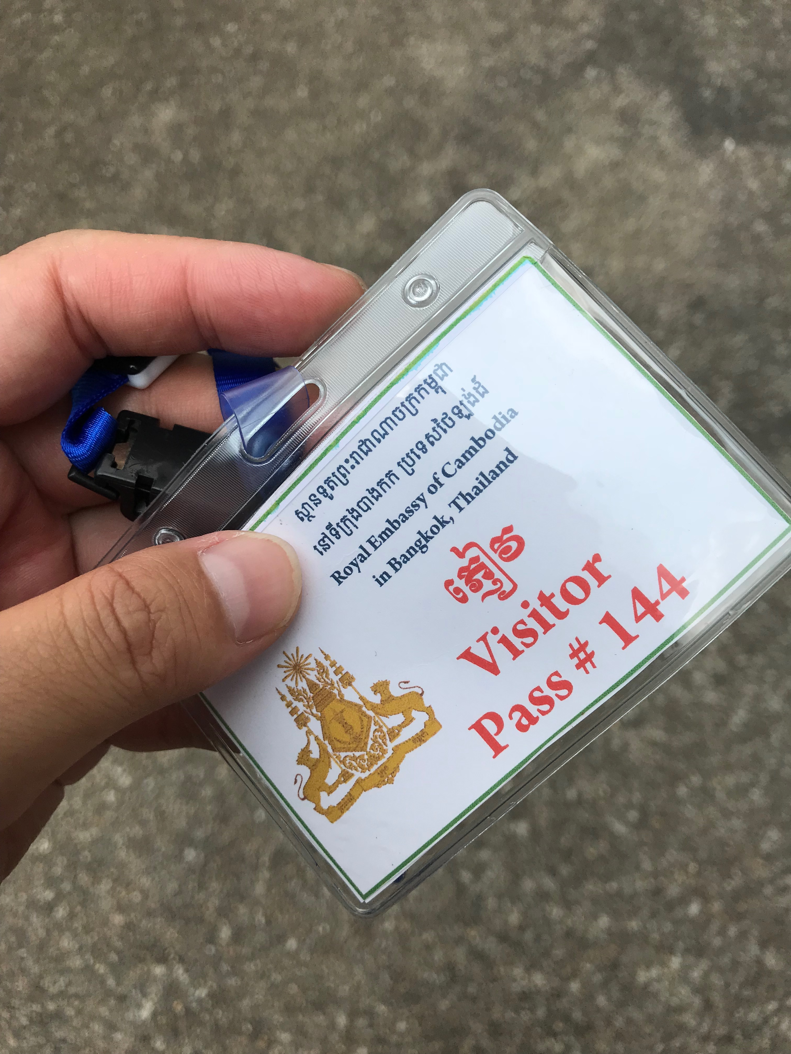バンコク カンボジア大使館 入館証