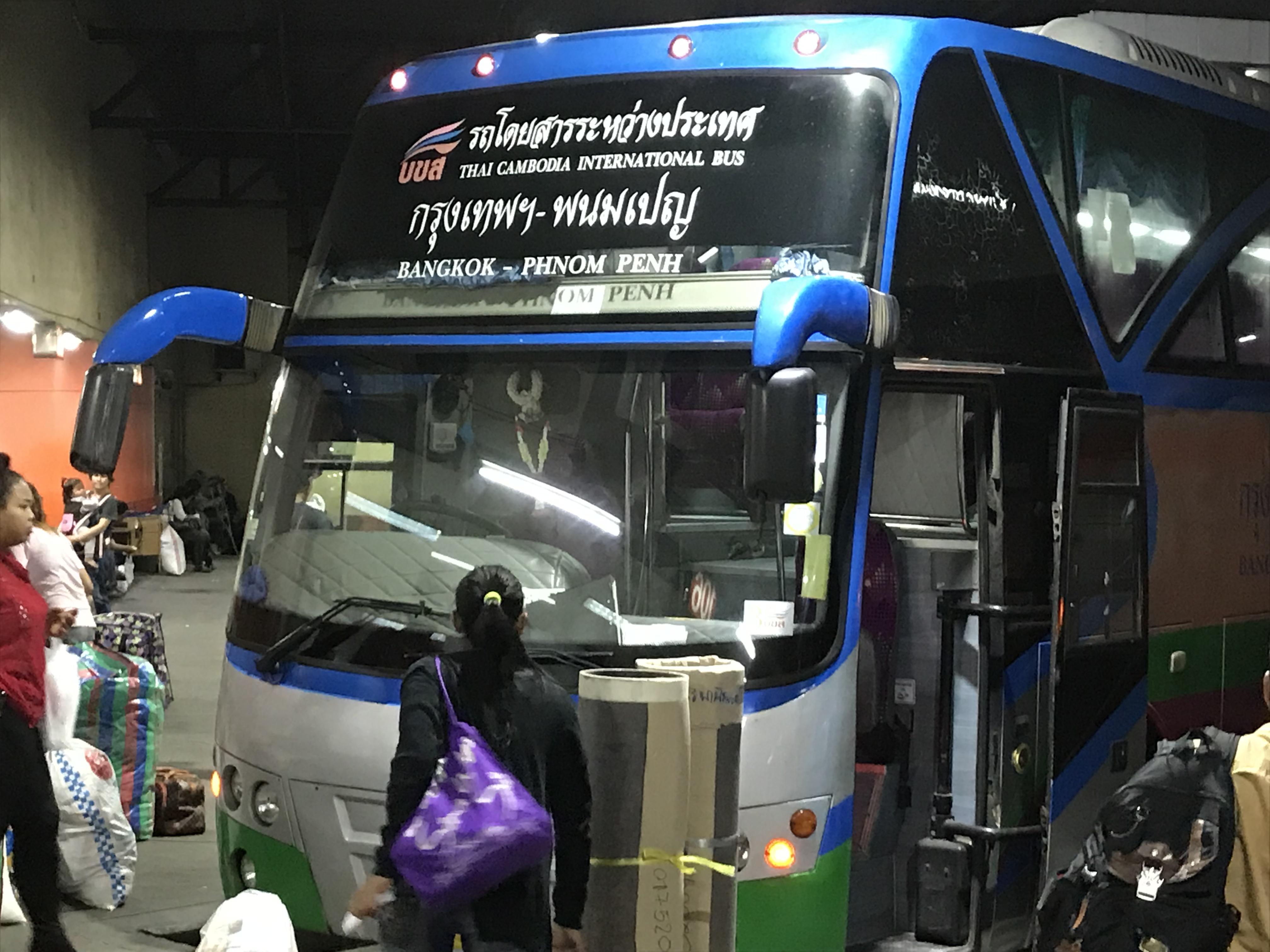バンコク プノンペン バス