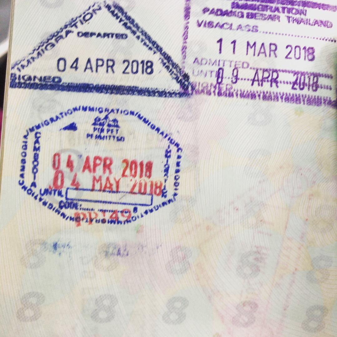カンボジア入国スタンプ