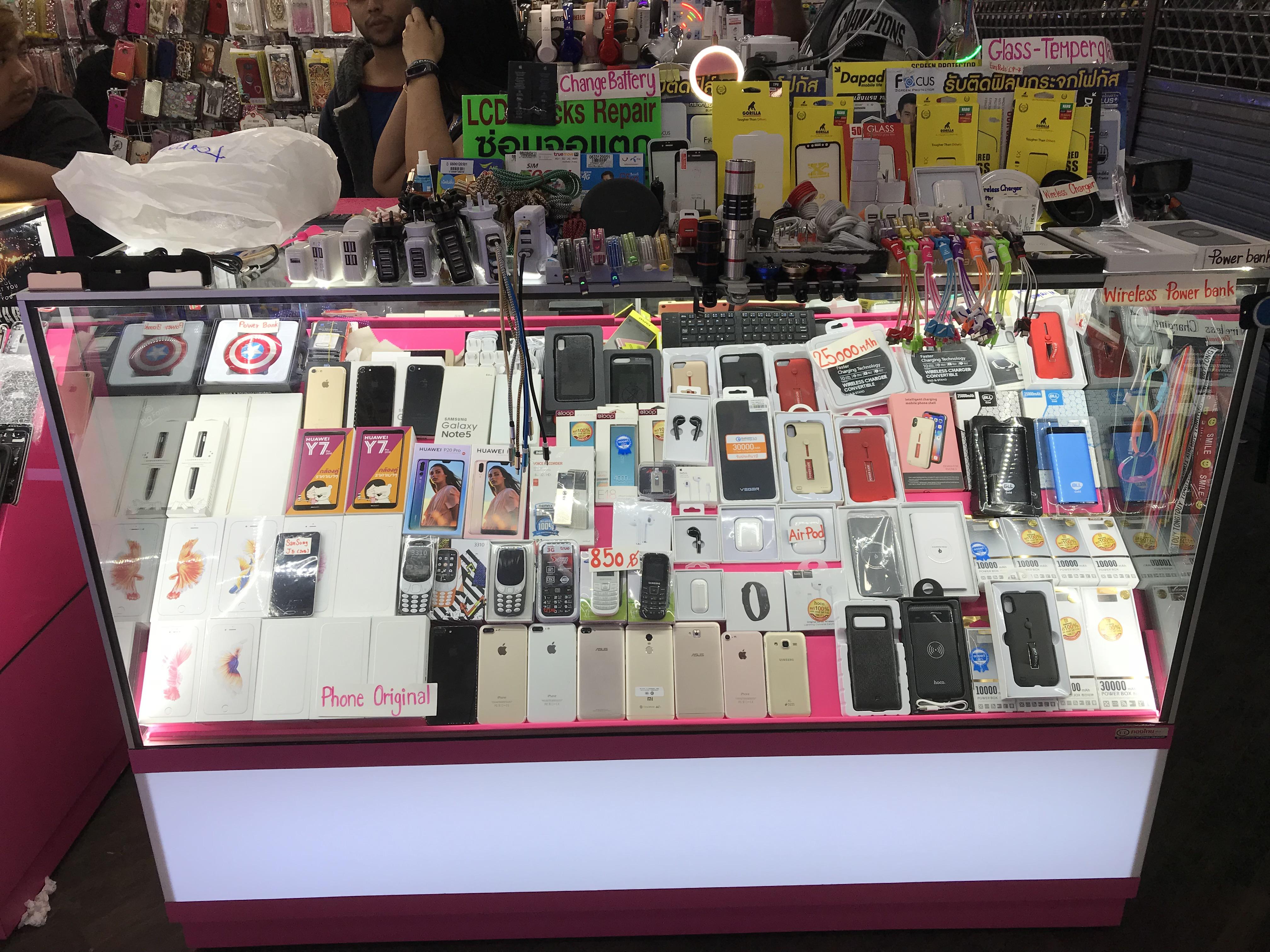 MBK iPhone