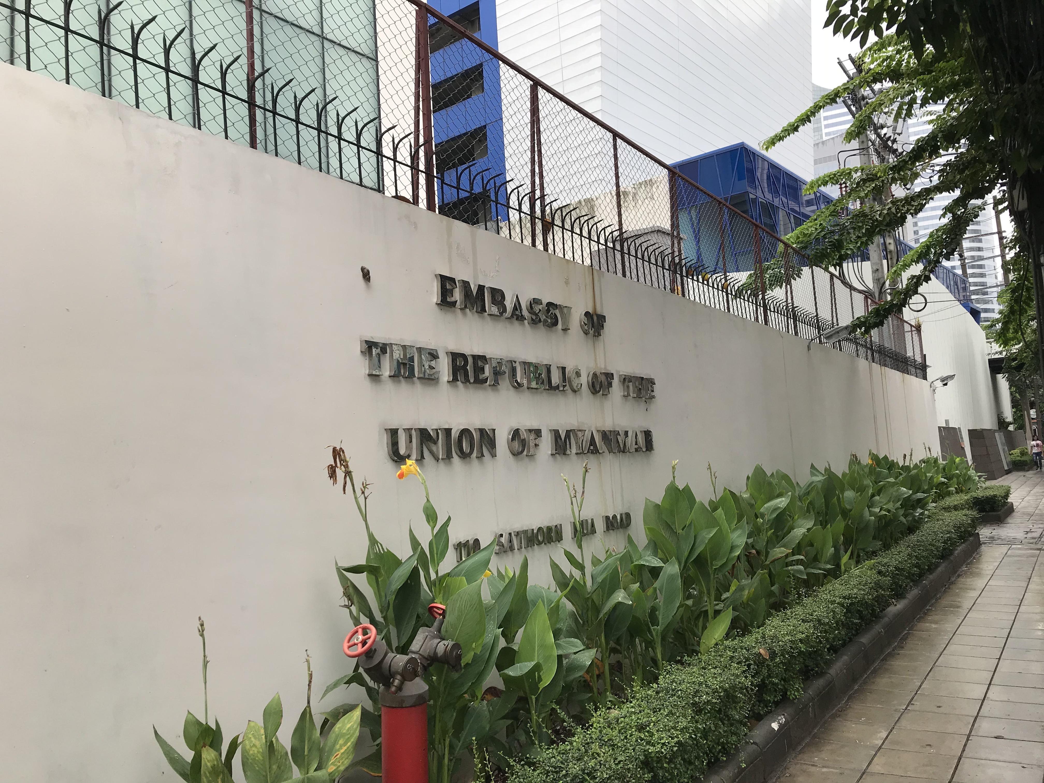 ミャンマー大使館 バンコク