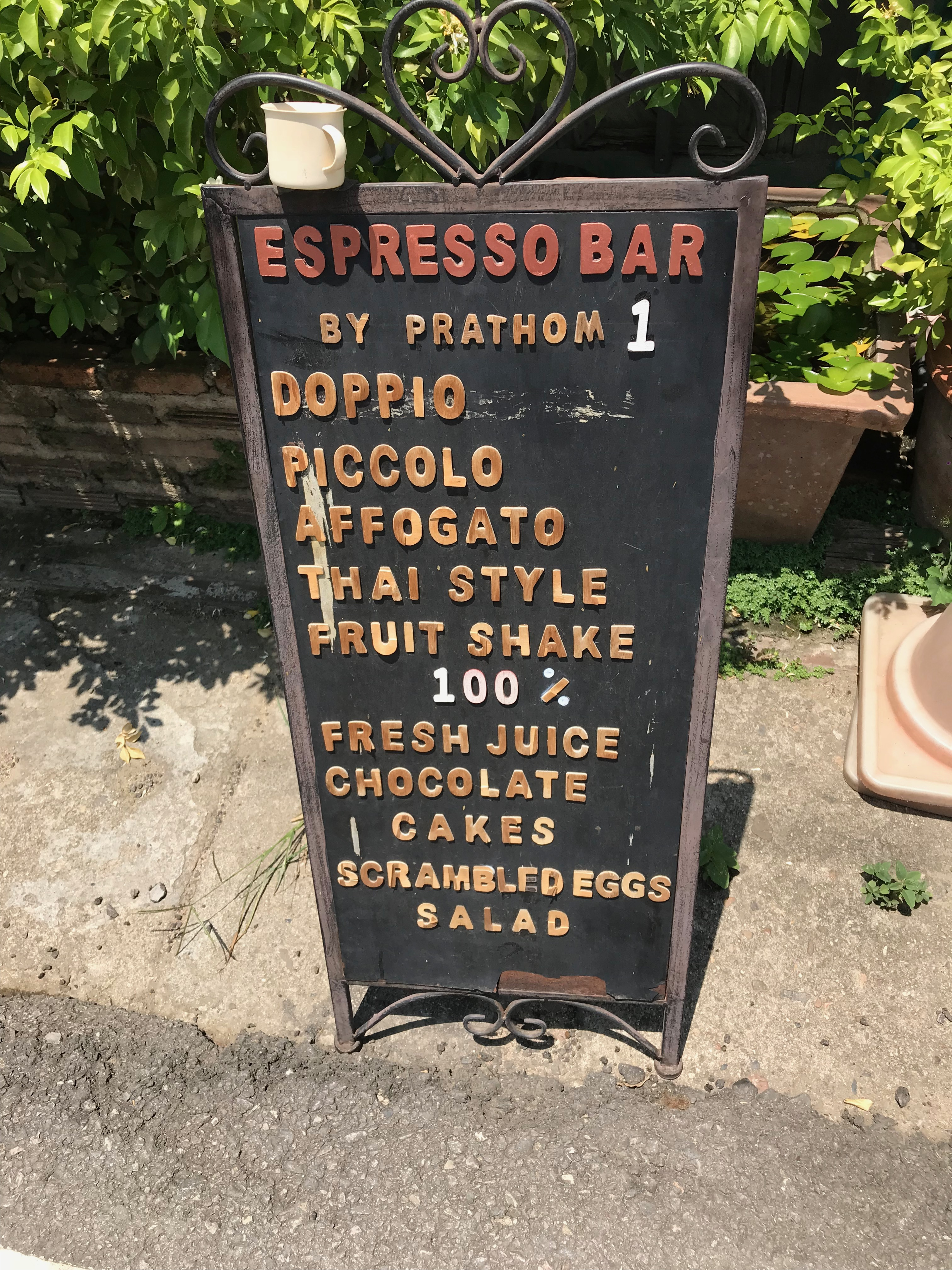Espresso Bar by Prathom 1