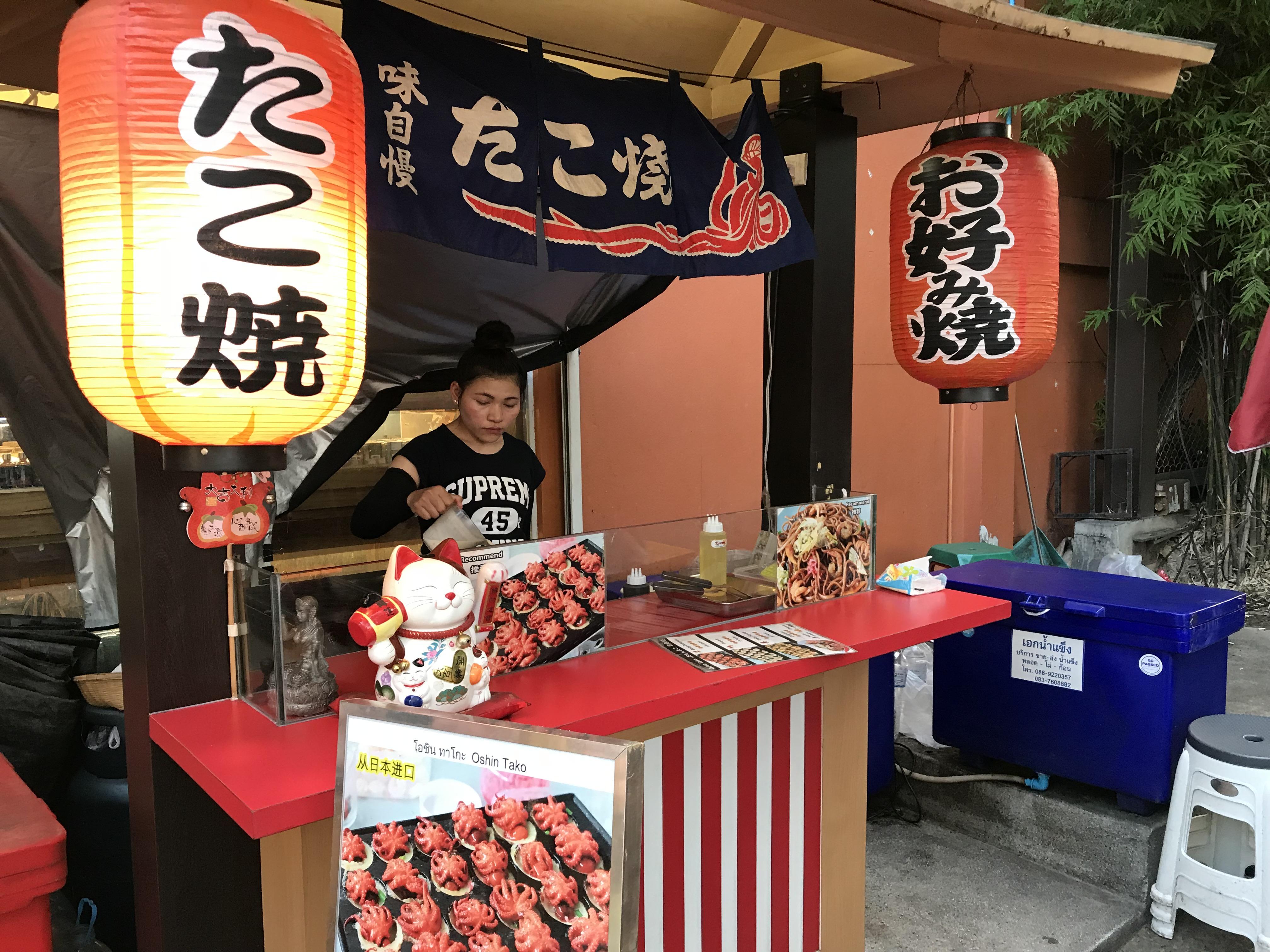 チェンマイ たこ焼き