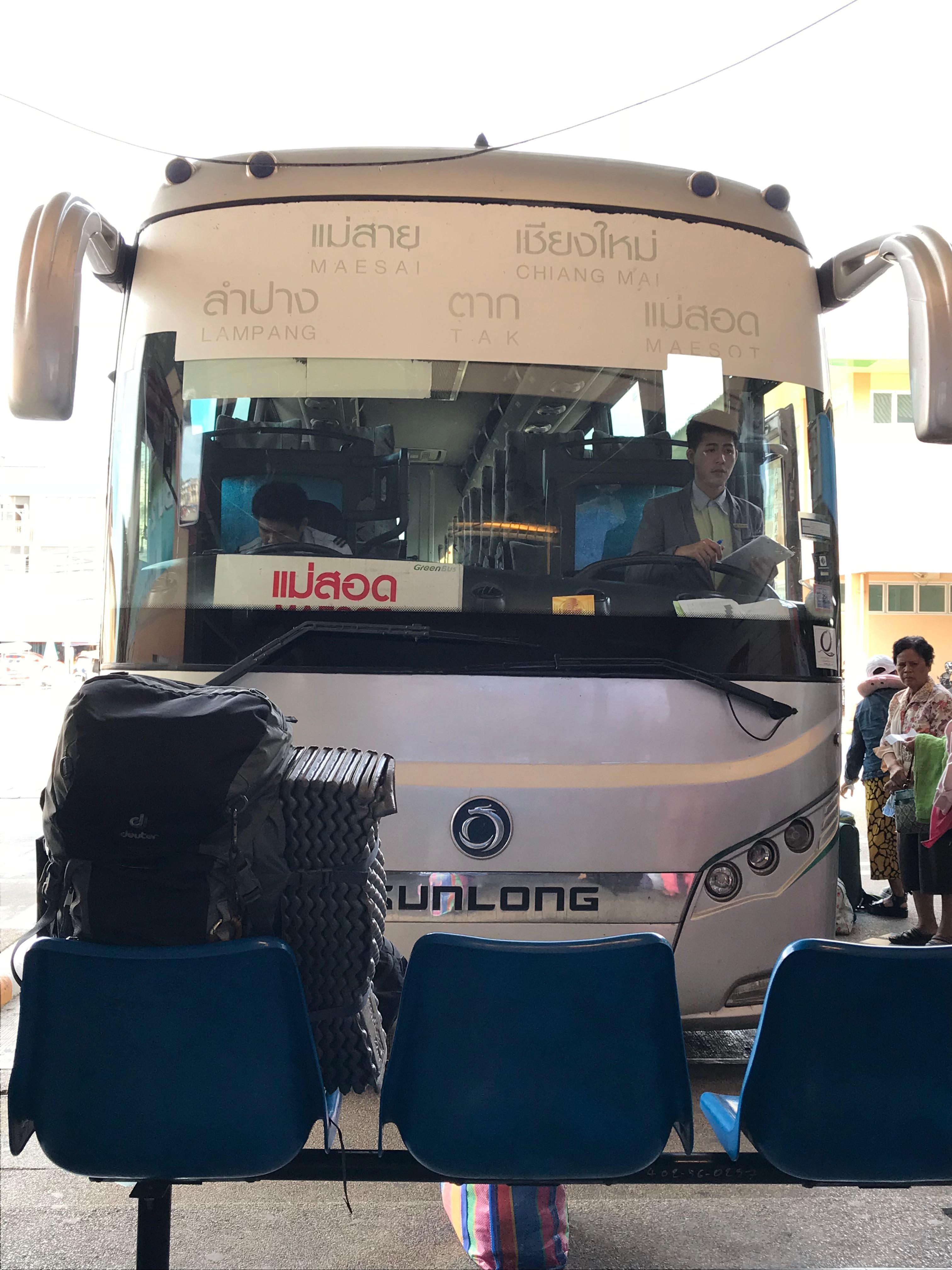 チェンマイ〜メーソット バス