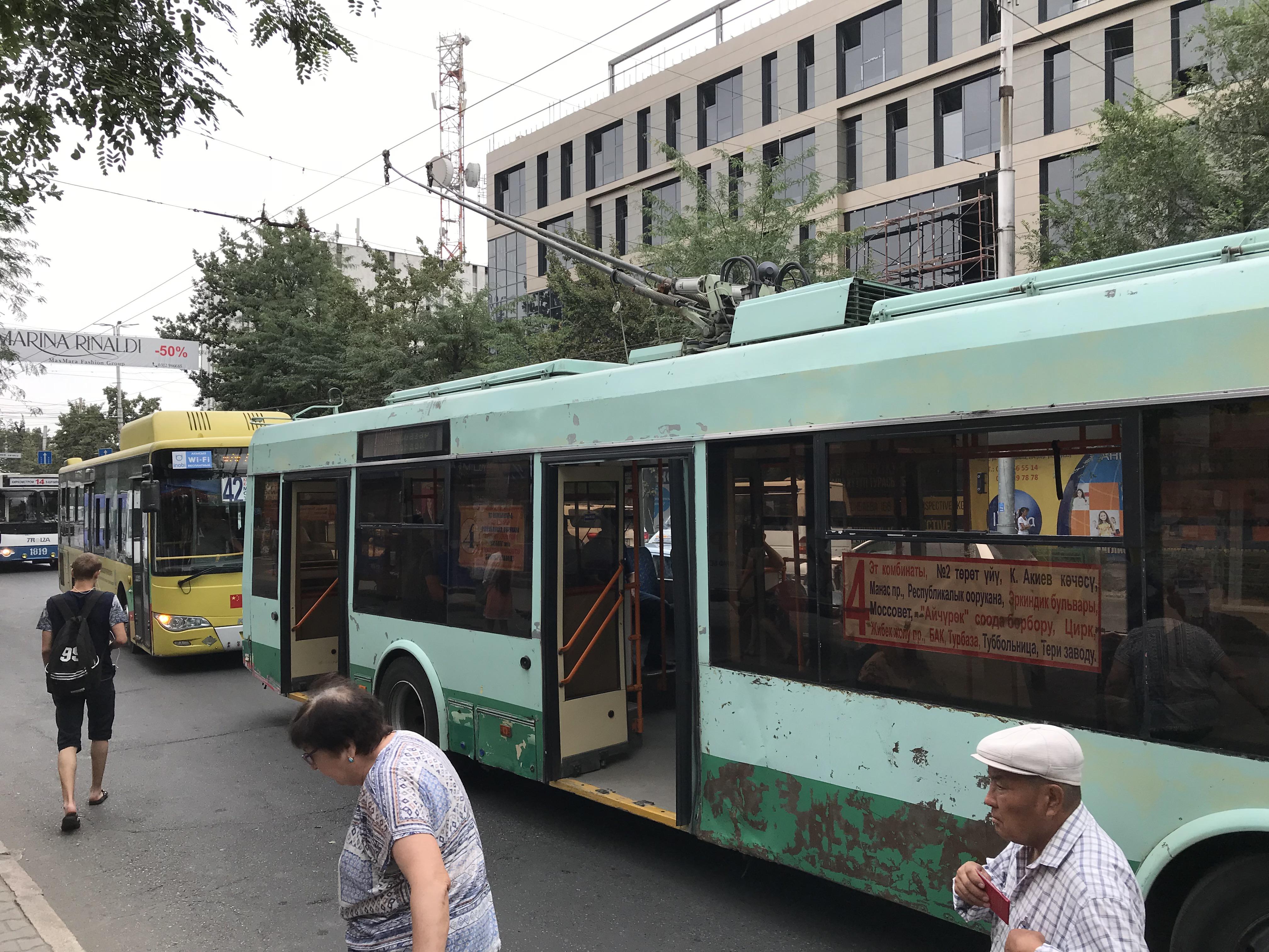 ビシュケク トローリーバス