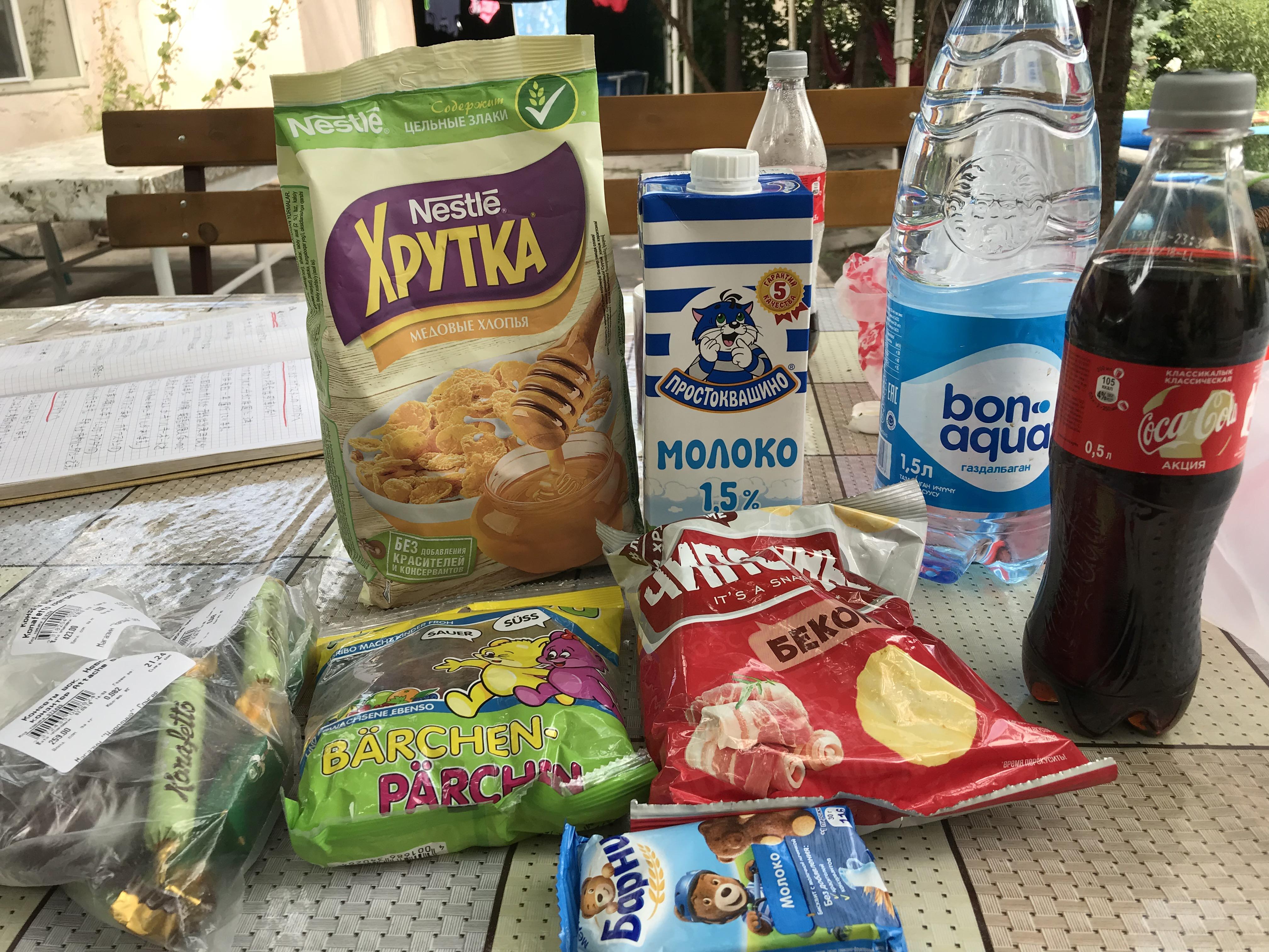 ビシュケク スーパー