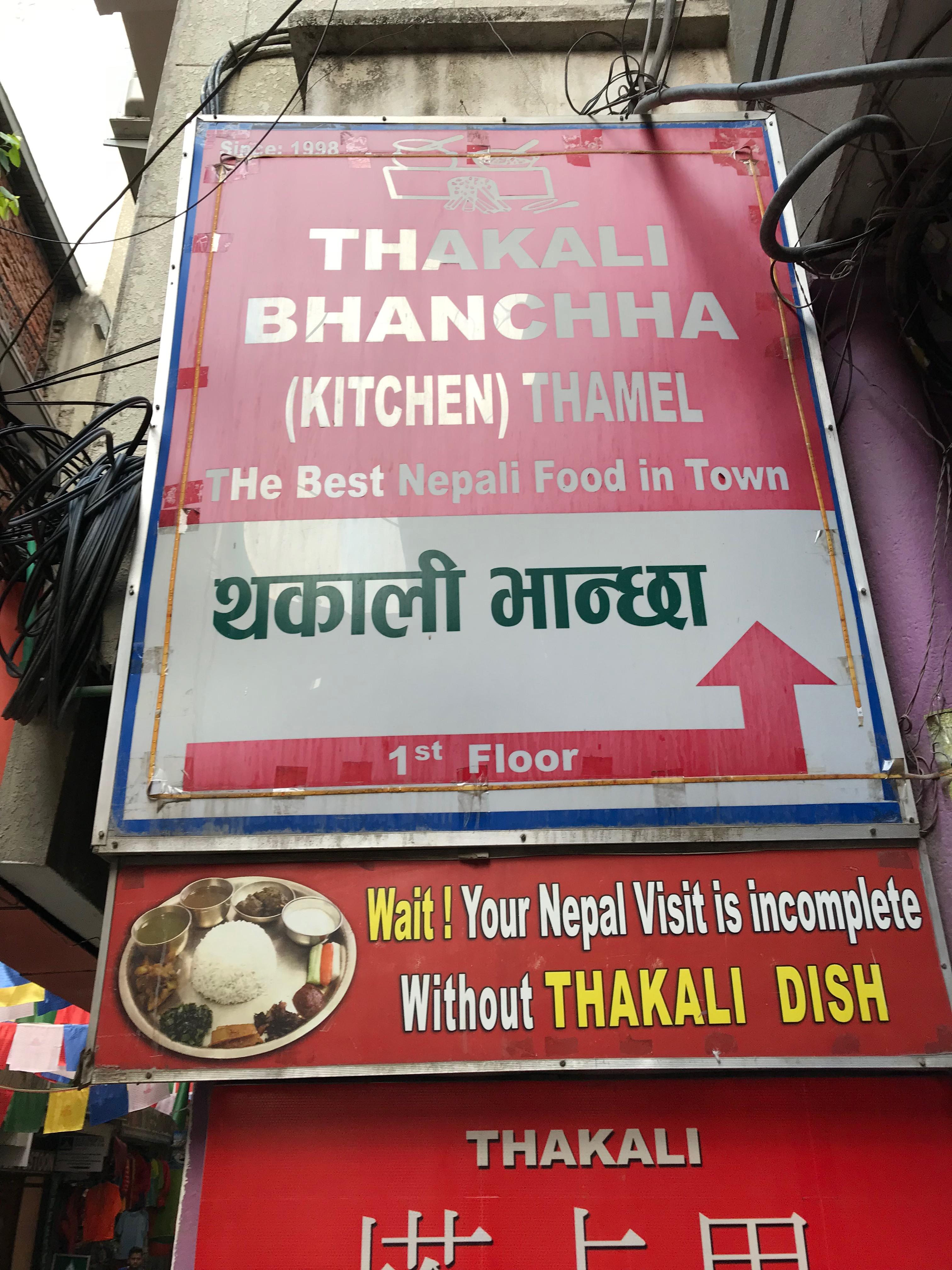 Thakali Bhanchha Ghar