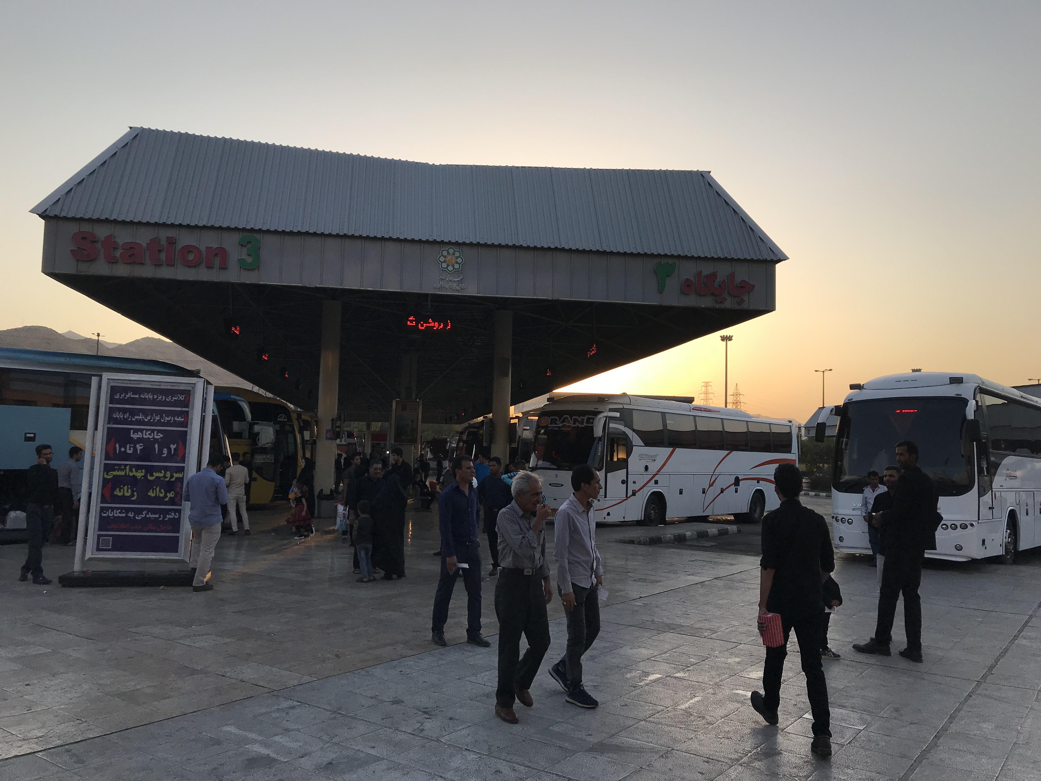マシュハドバスターミナル