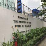 バンコクでミャンマービザの申請&3回目の予防接種