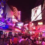 バンコクの夜遊び(ゴーゴーバー・テーメーカフェ・クラブ)