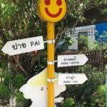 メーホーソンから東南アジアで1番可愛い町パーイへ
