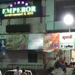 ヤンゴンのエンペラーという風俗店