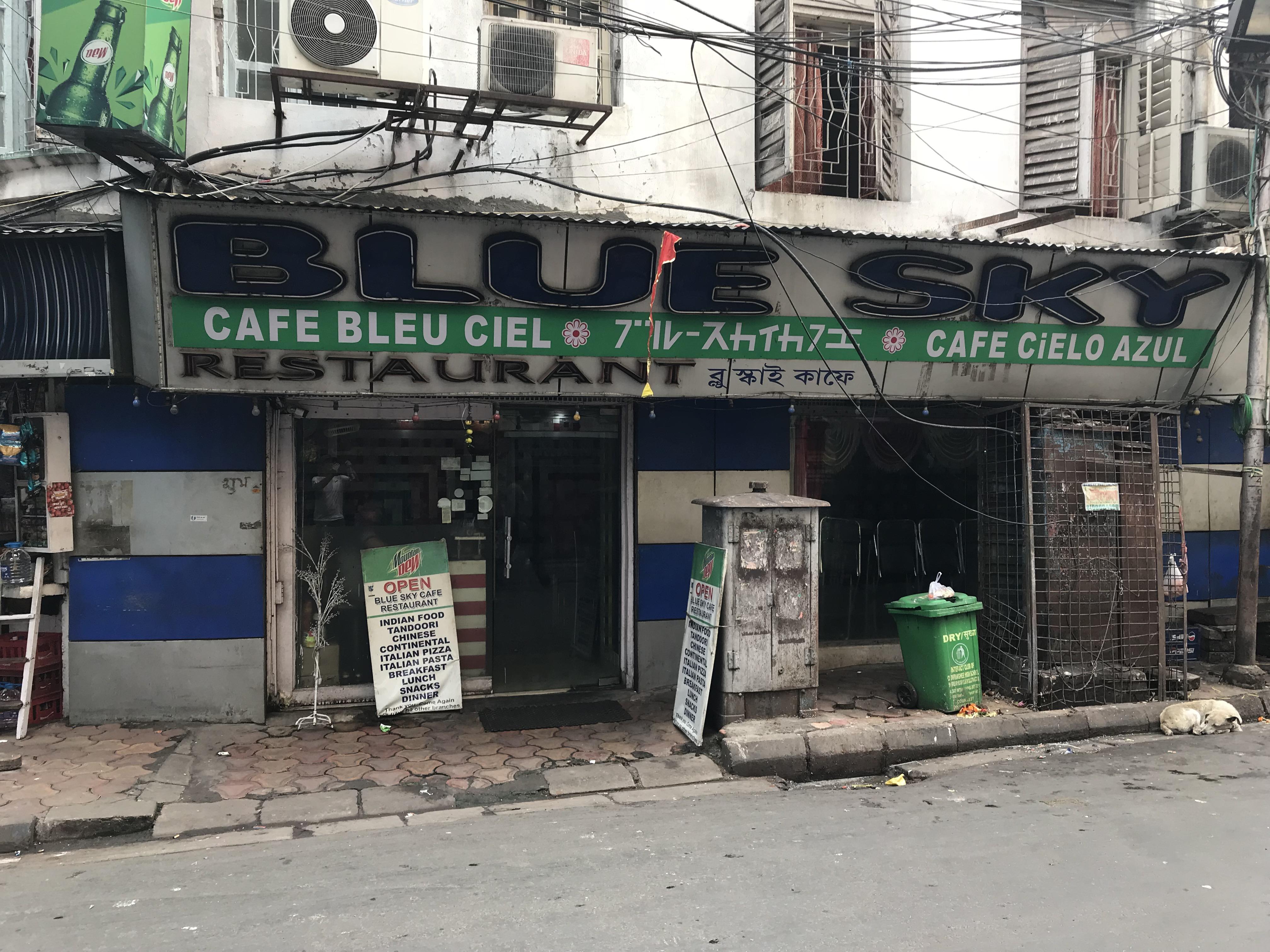 ブルースカイカフェ