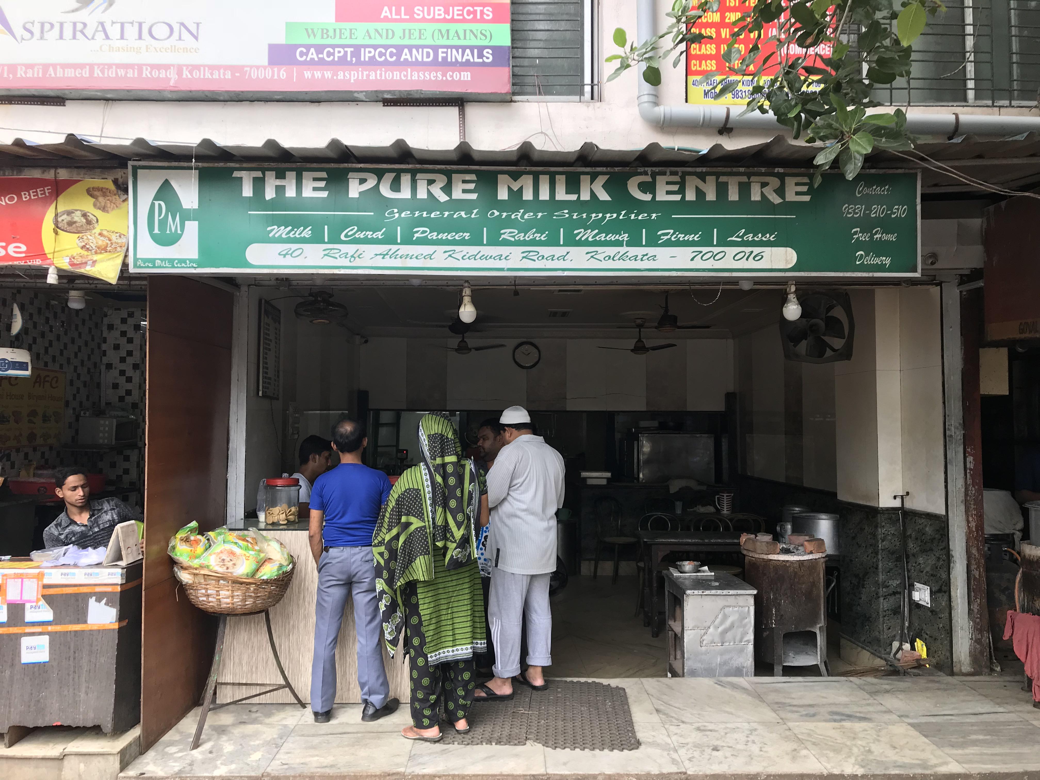 The Pure Milk Centre