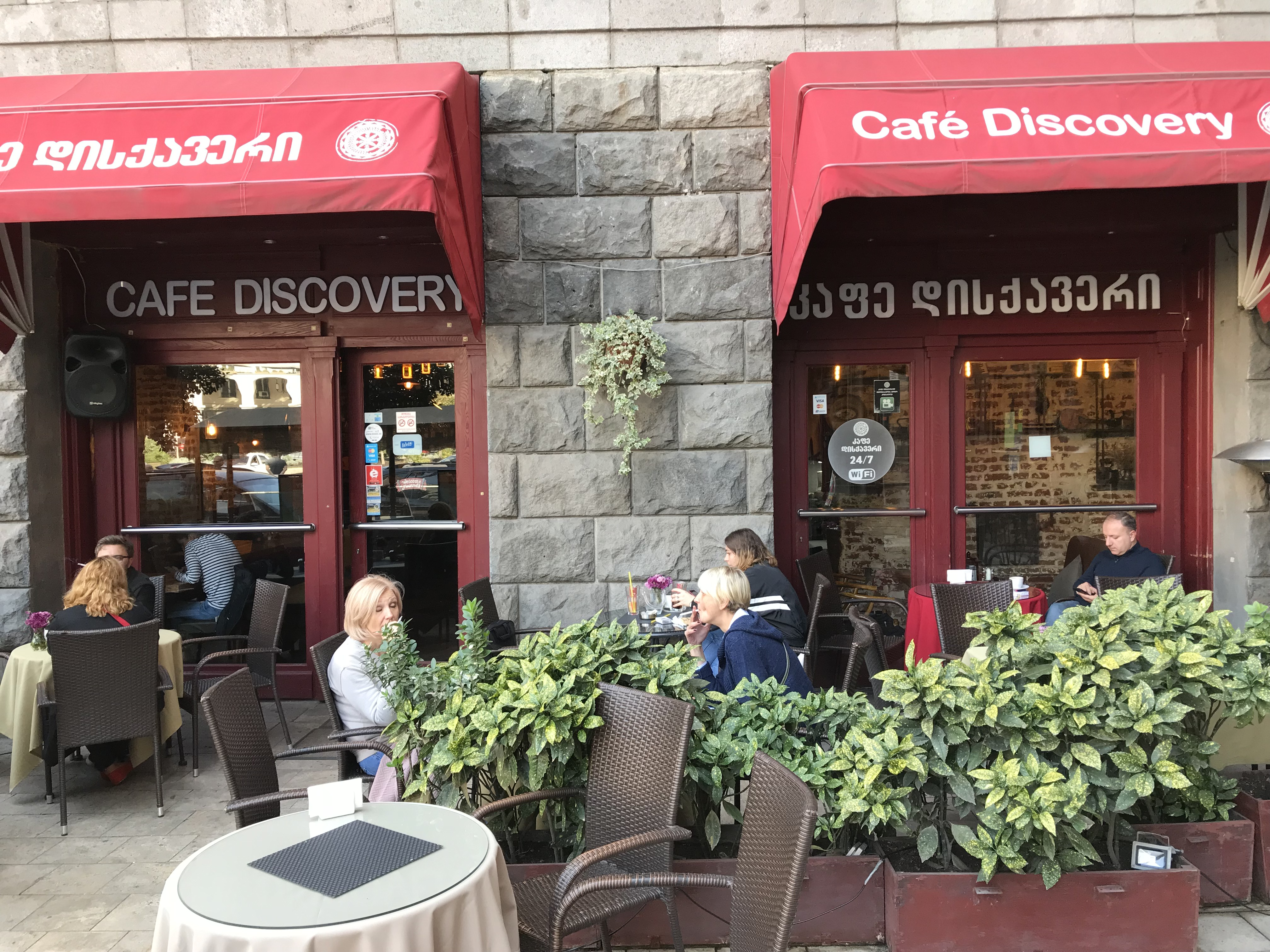 Cafe Discovery