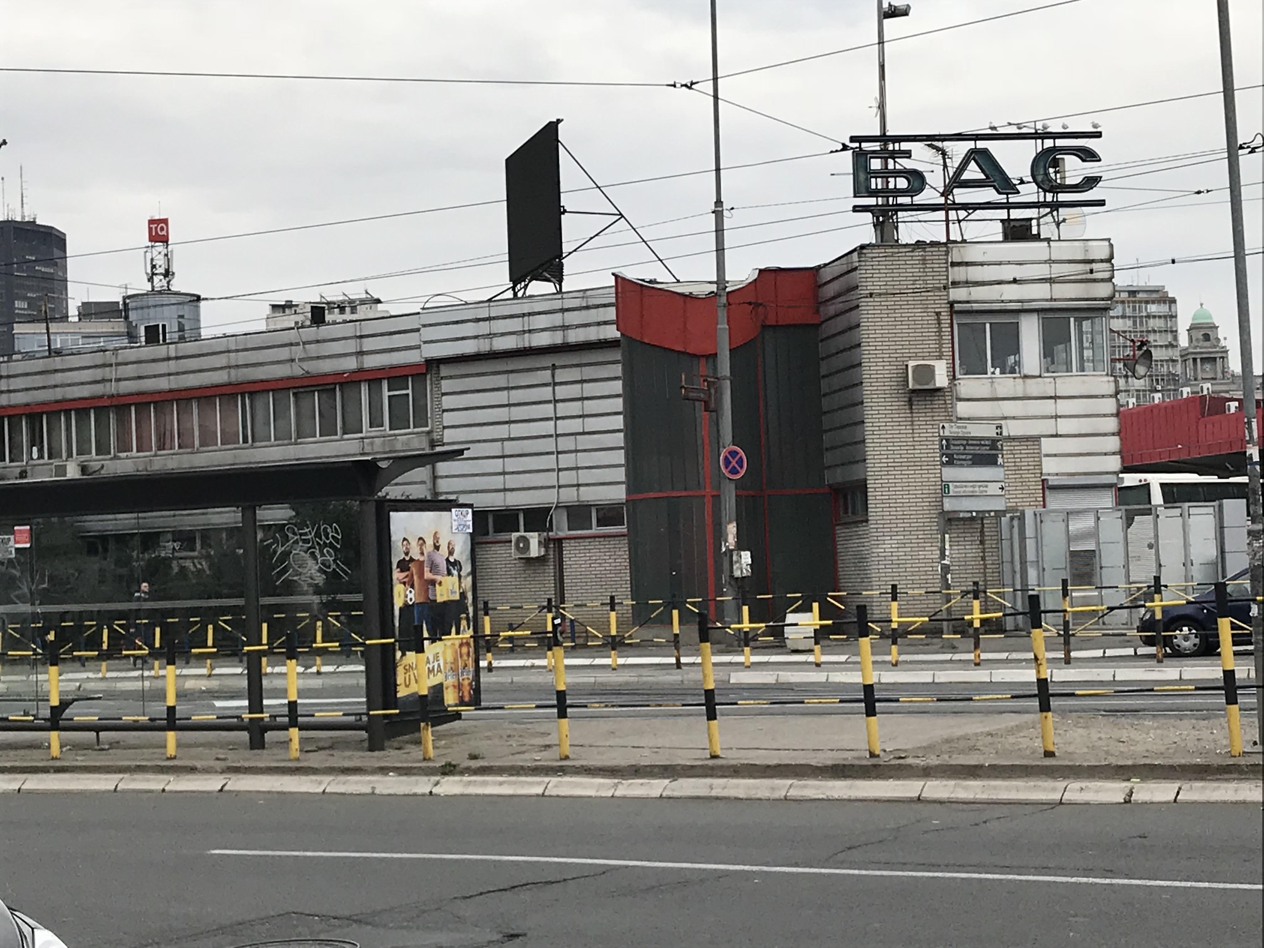 ベオグラード バスターミナル