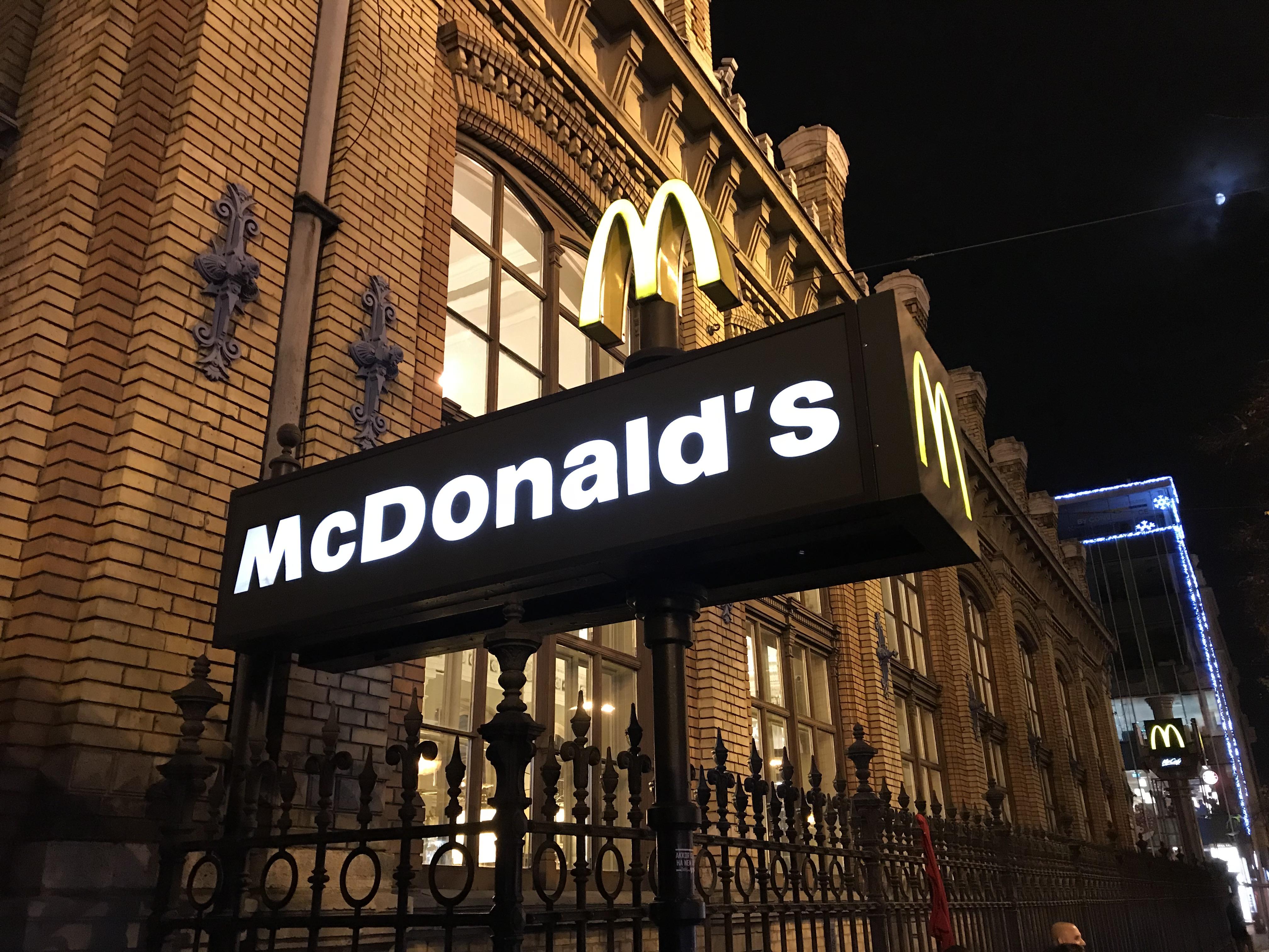 世界一綺麗なマクドナルド