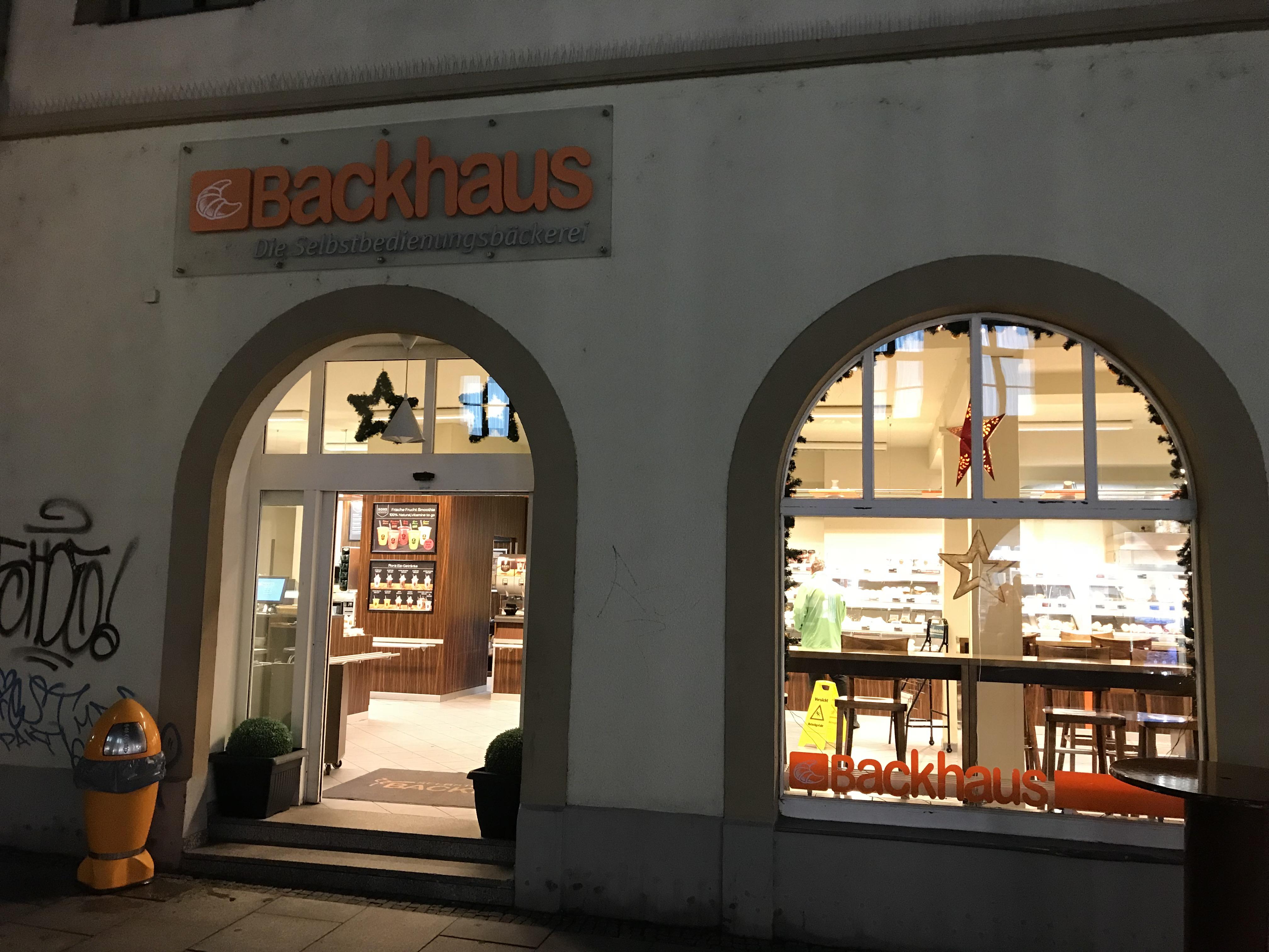メルゼブルクカフェ