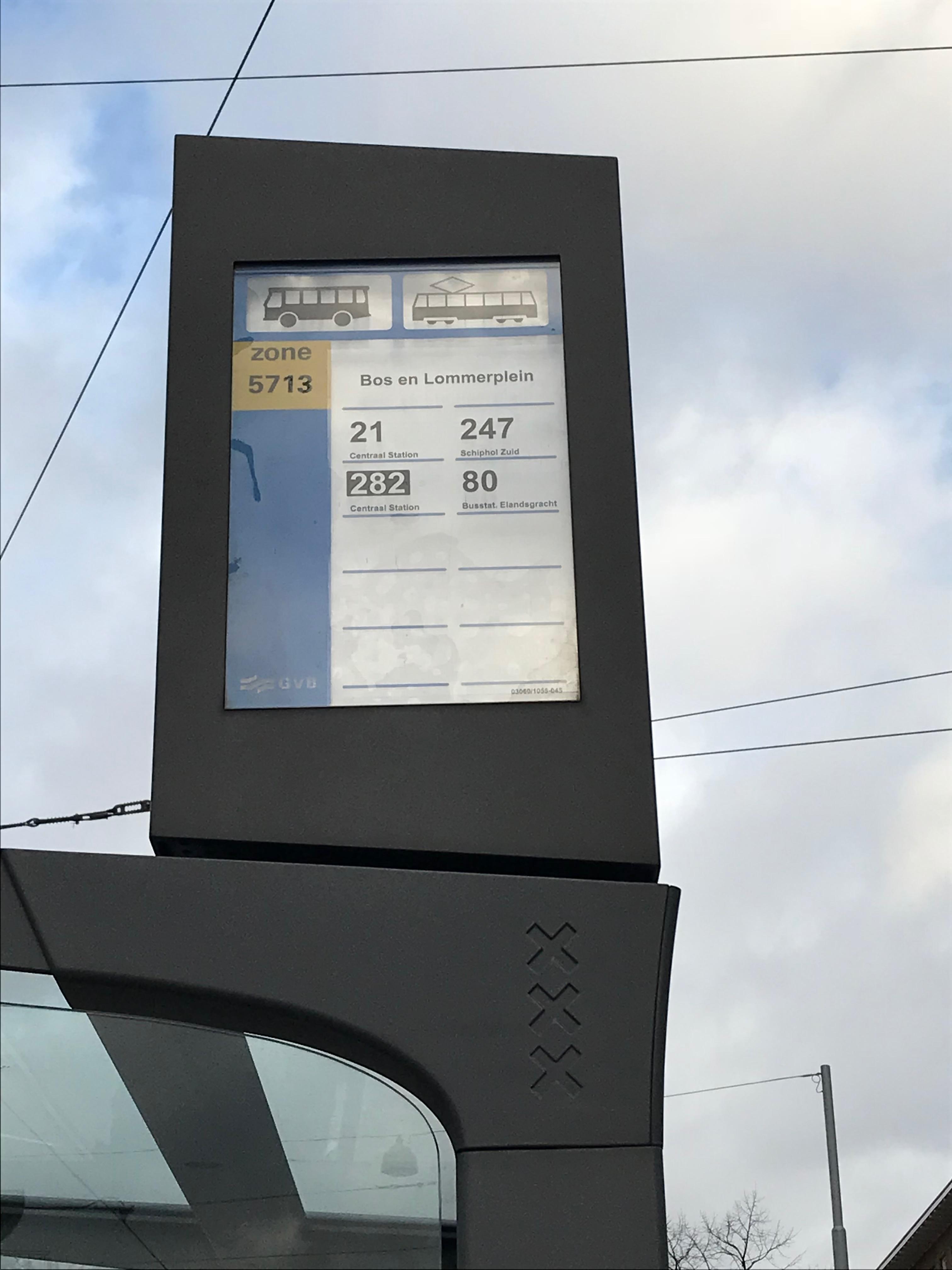 アムステルダムトラム