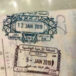 パレスチナからヨルダンに戻って船でエジプトへ(前編)