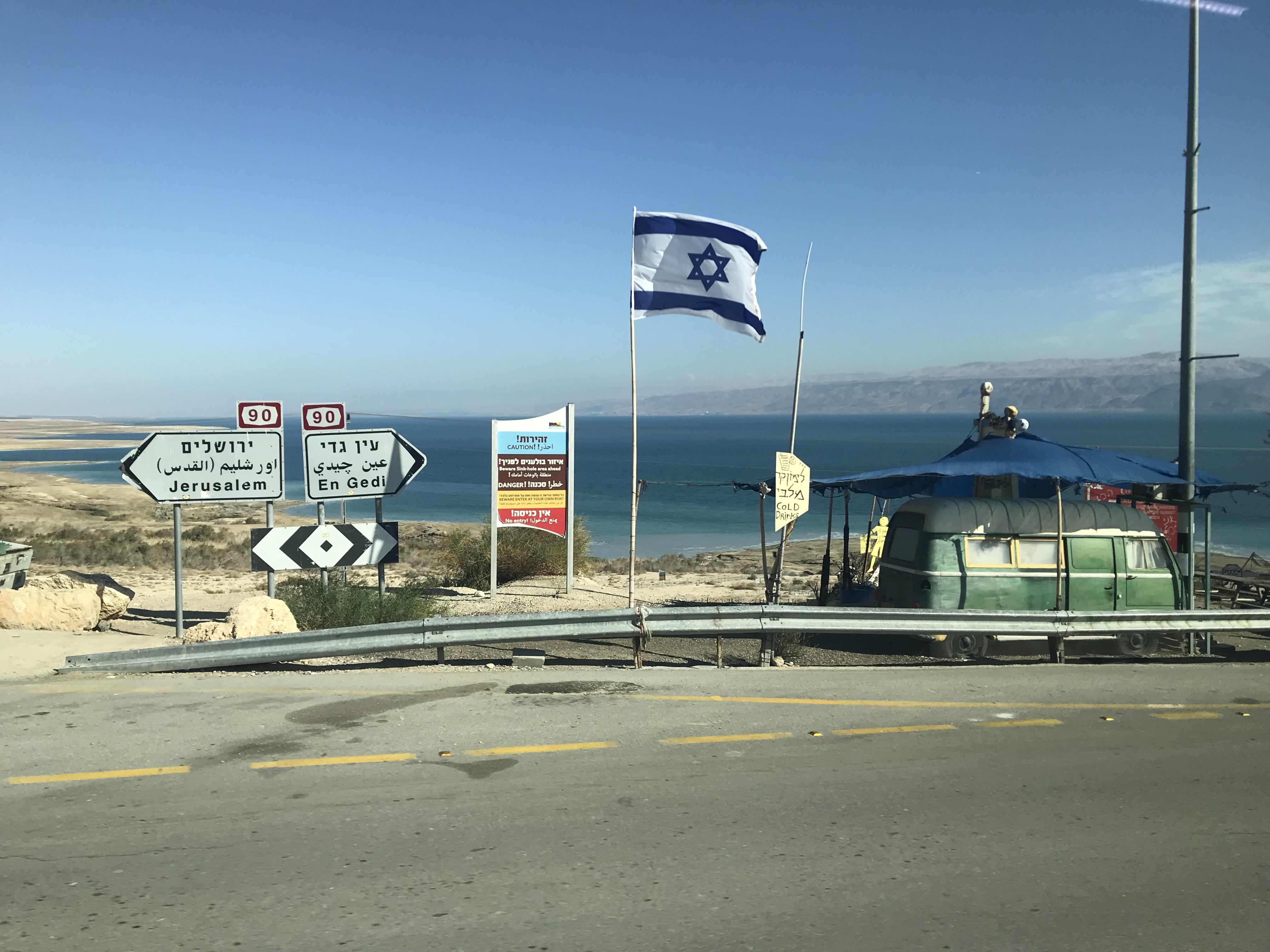 エルサレムから死海バス