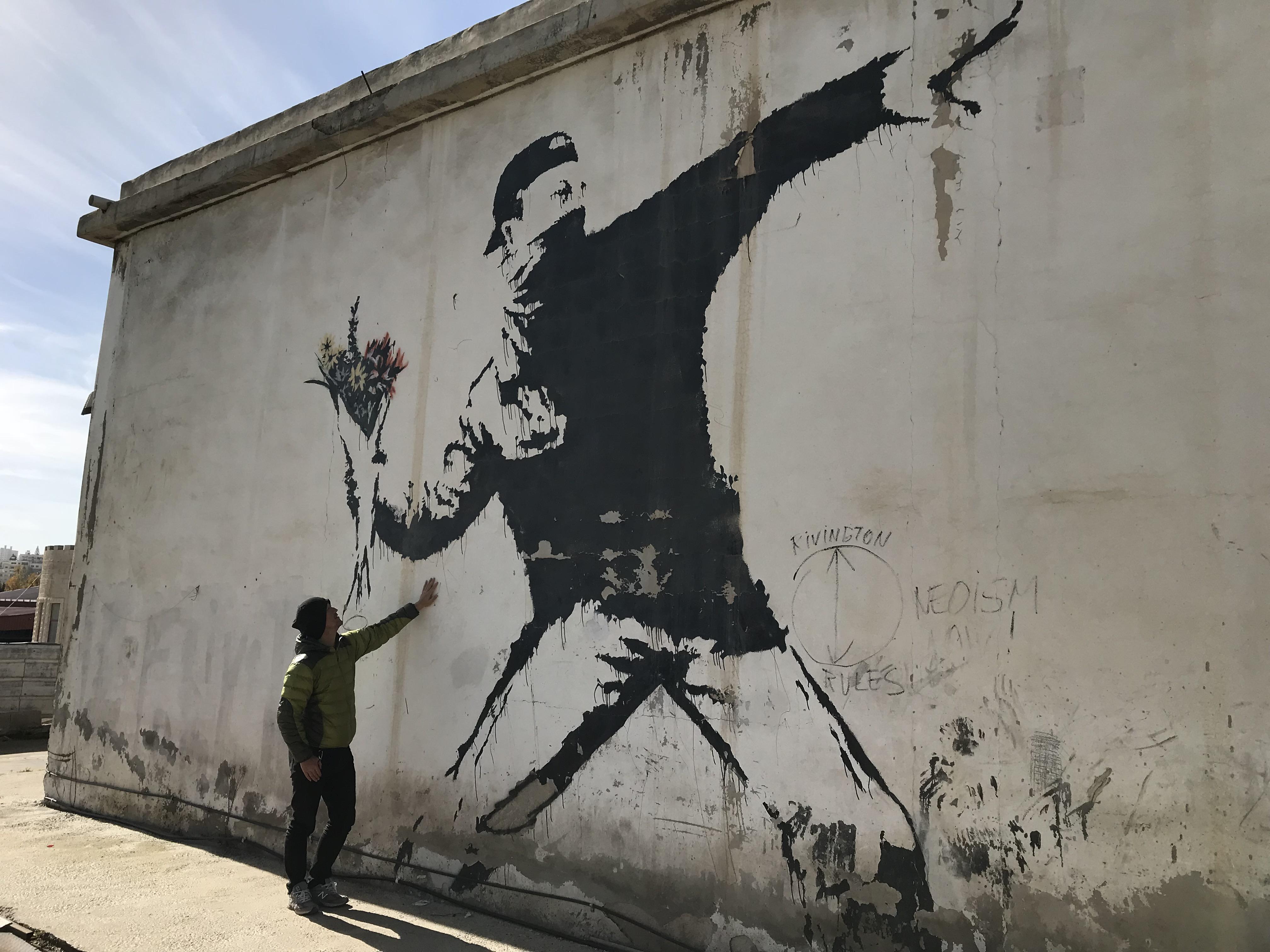 バクンシーの壁画