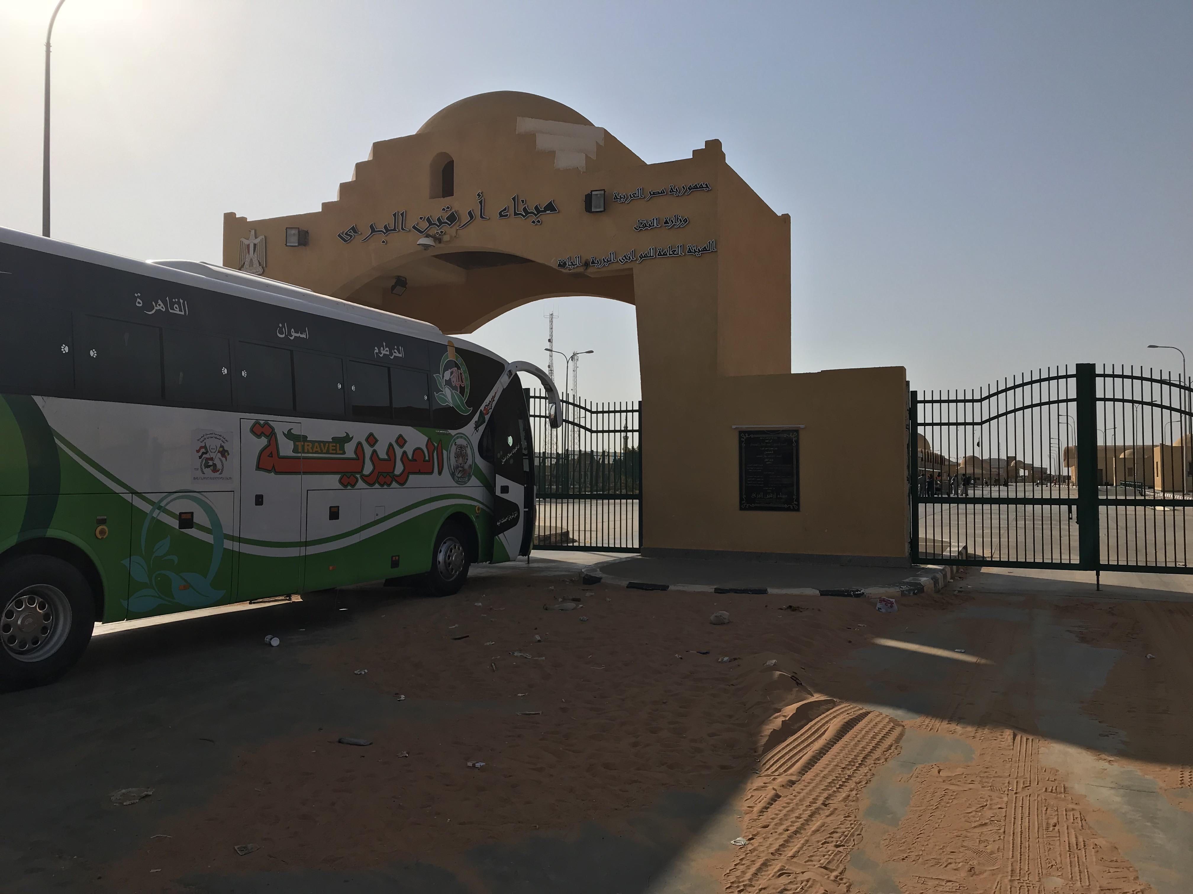 エジプトからスーダン バス