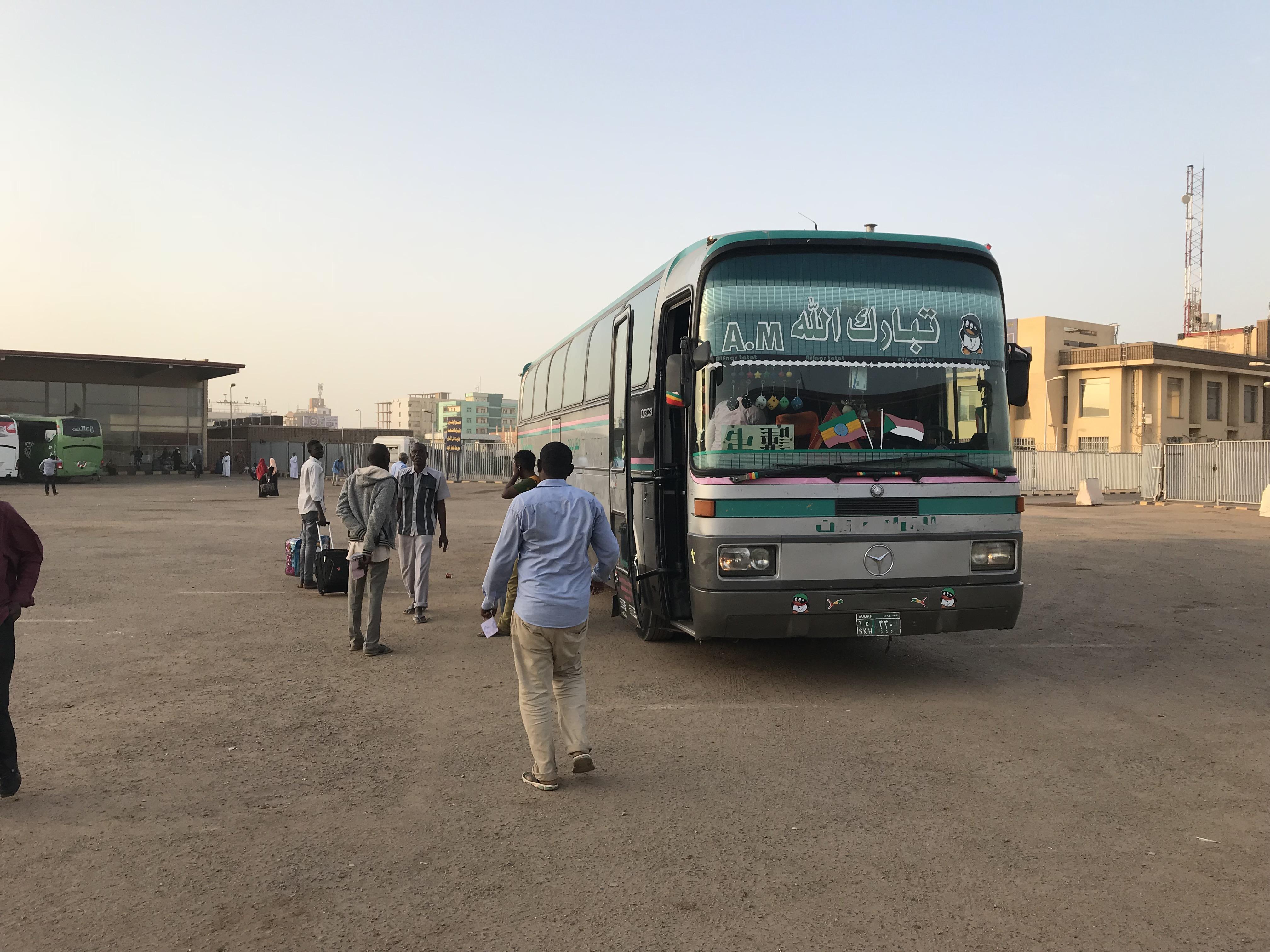 スーダンからエチオピアバス