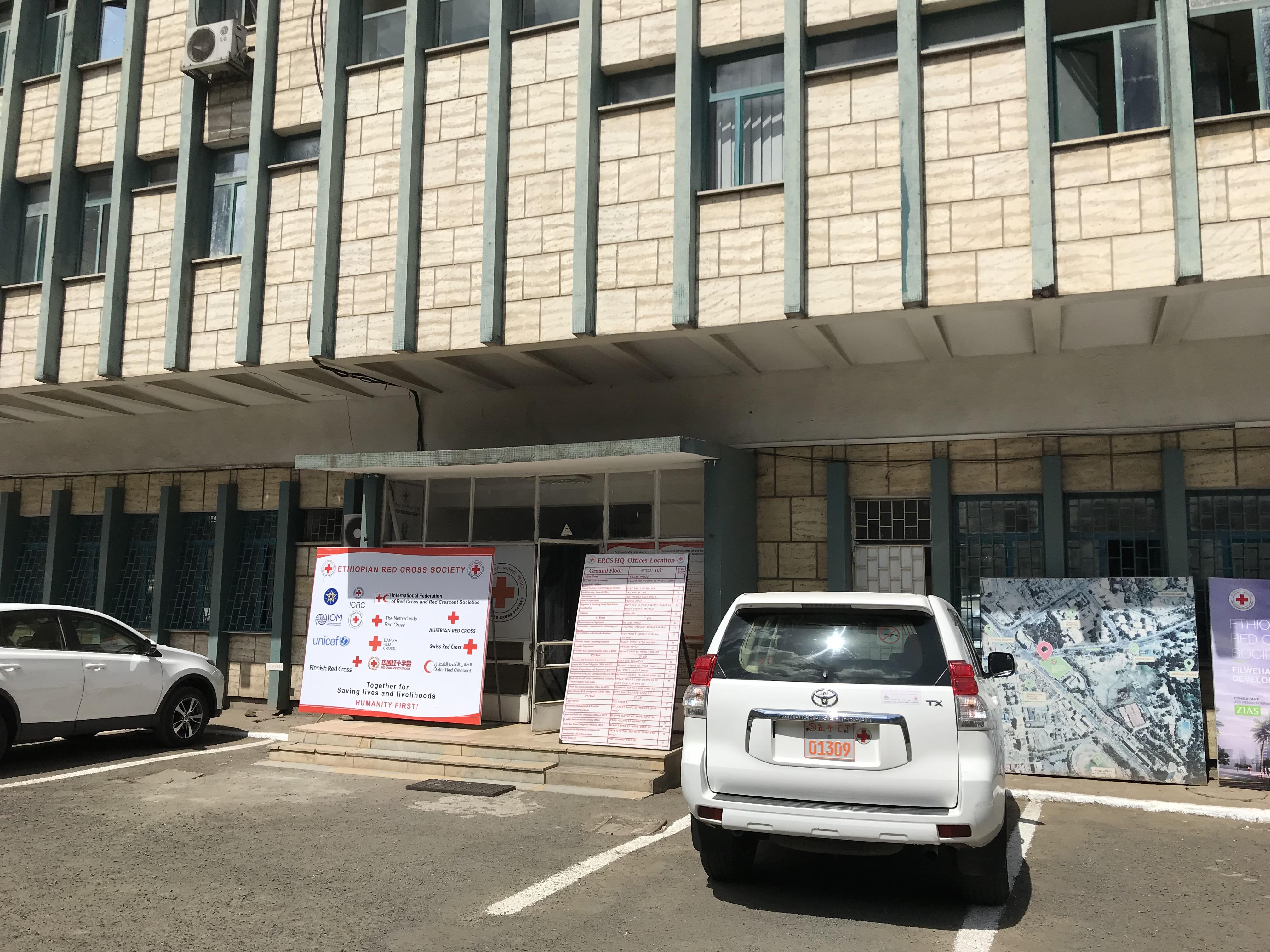 アジスアベバ 赤十字病院