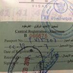 スーダンの首都ハルツームで外国人登録をする方法&スーダンからエチオピアのバス移動の仕方