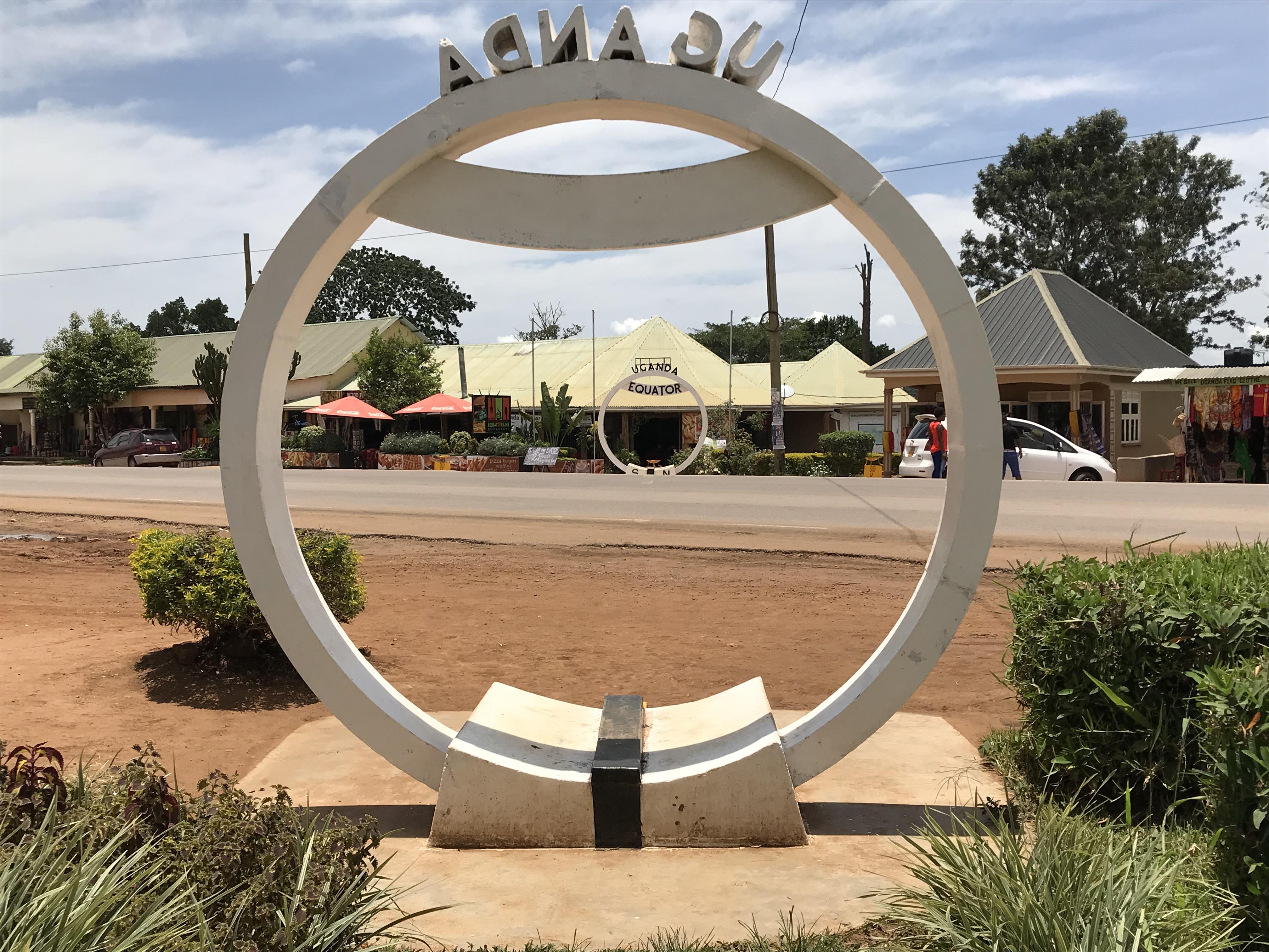 ウガンダ赤道