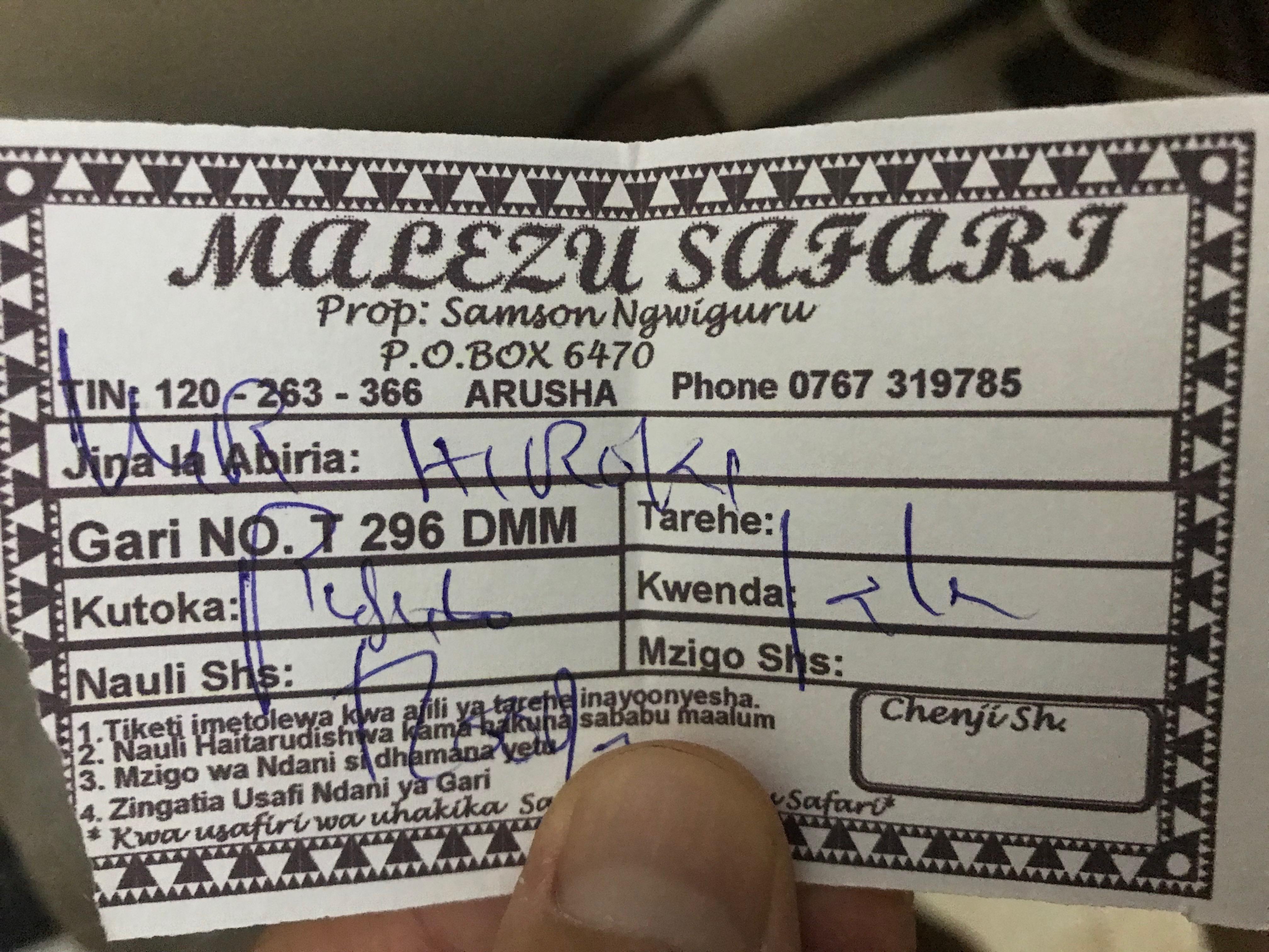 ルワンダからタンザニア バス