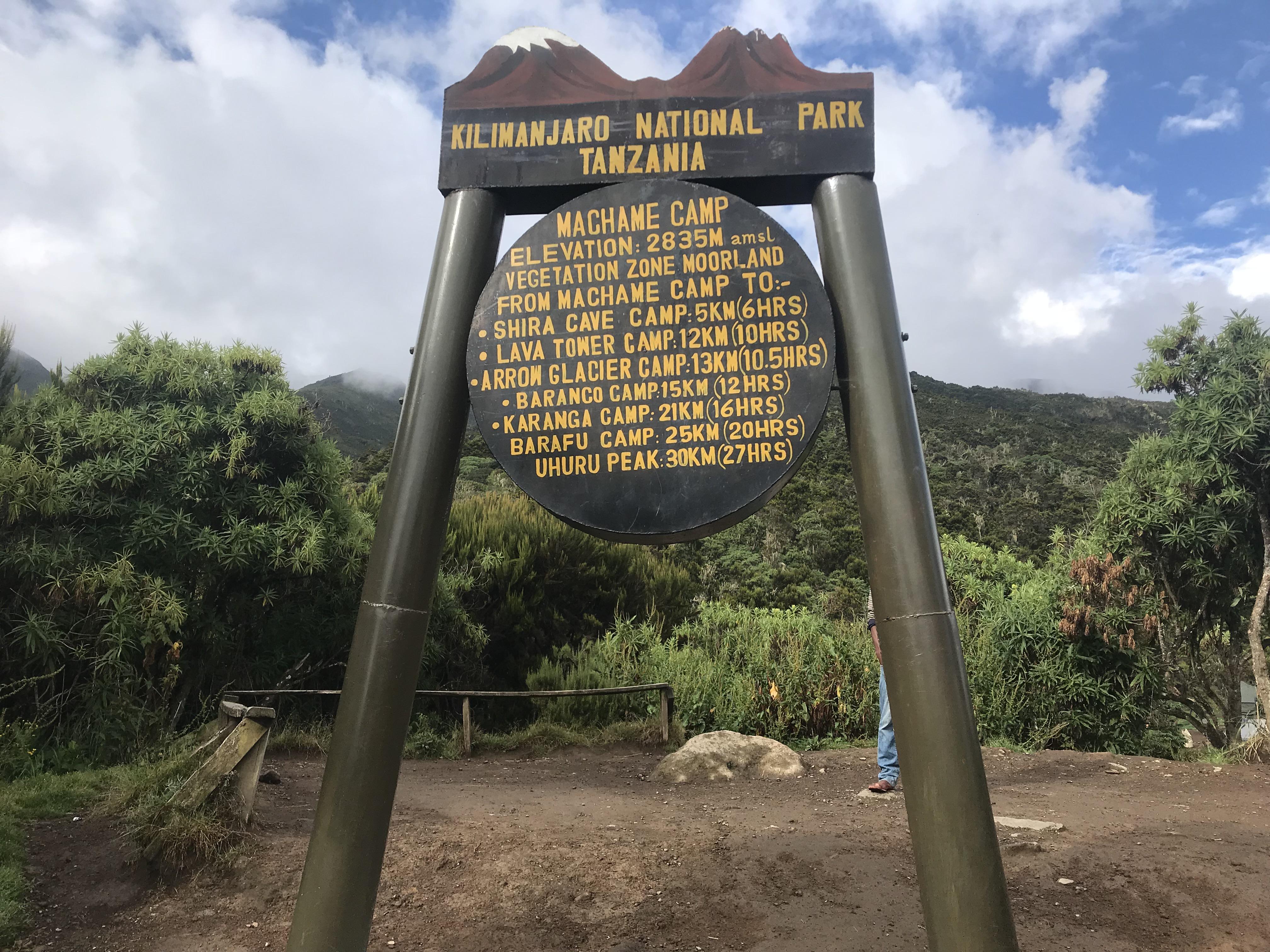 キリマンジャロ登山初日