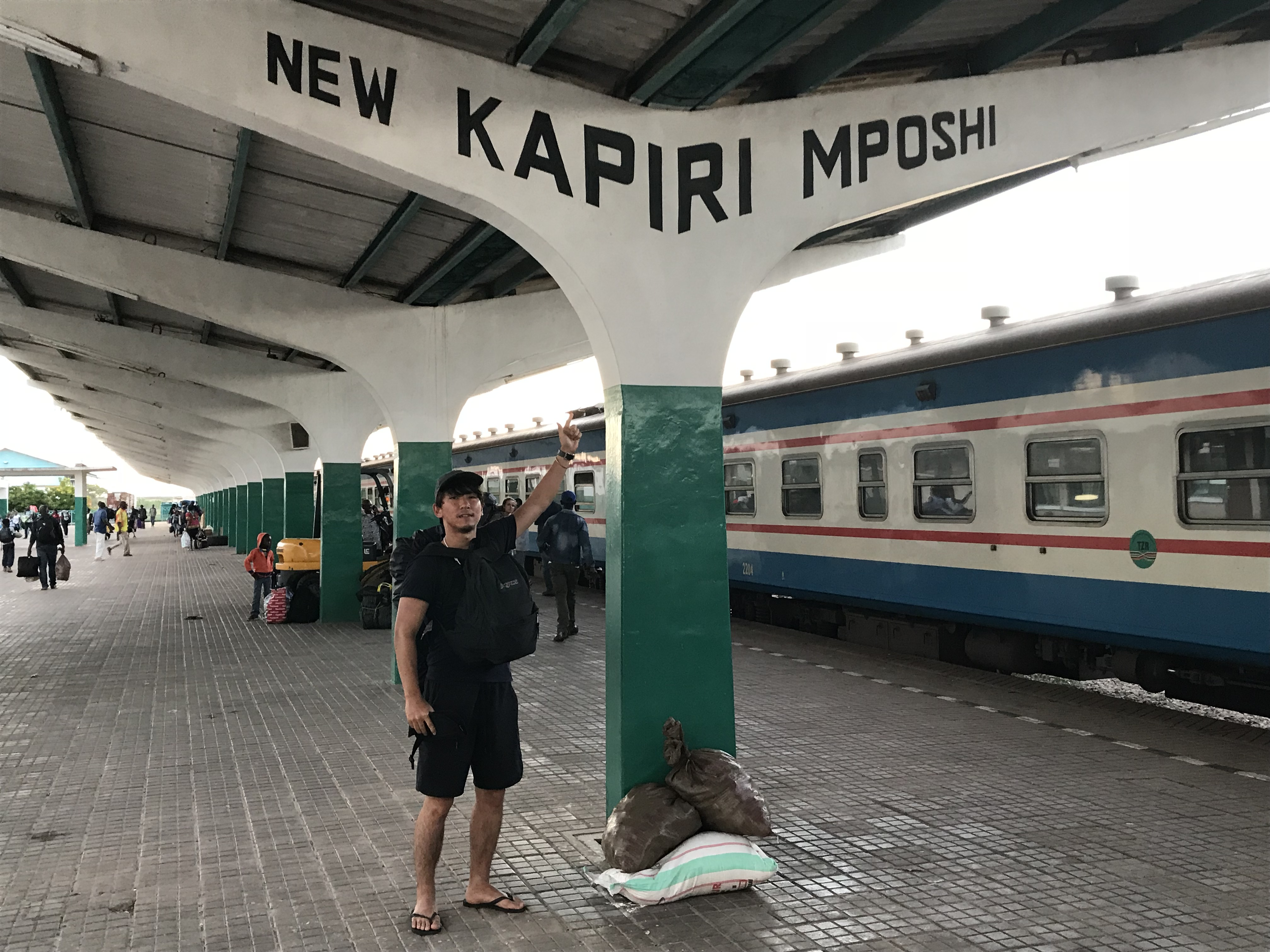 new kapiri mposhi