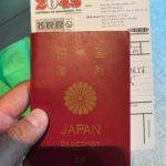 日本大使館でパスポートのページ増補をしてみよう