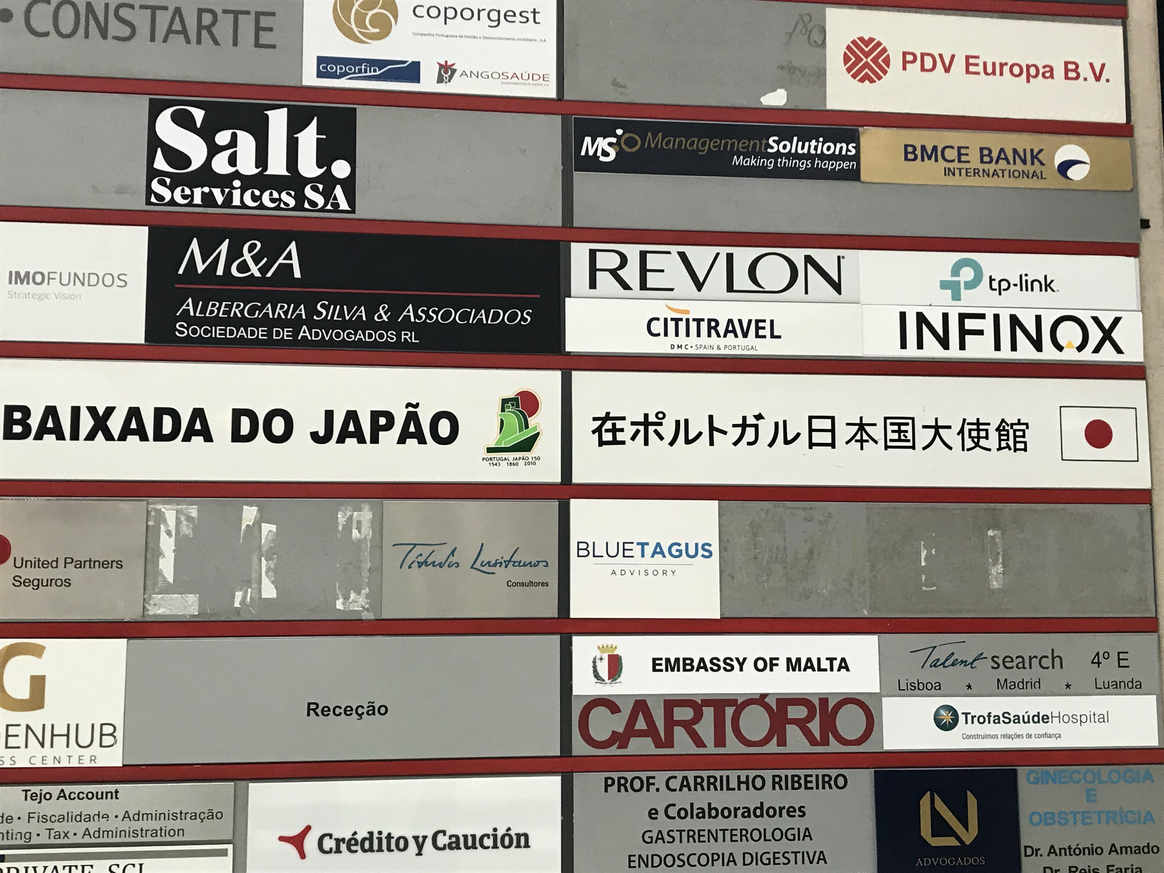 日本大使館ポルトガル