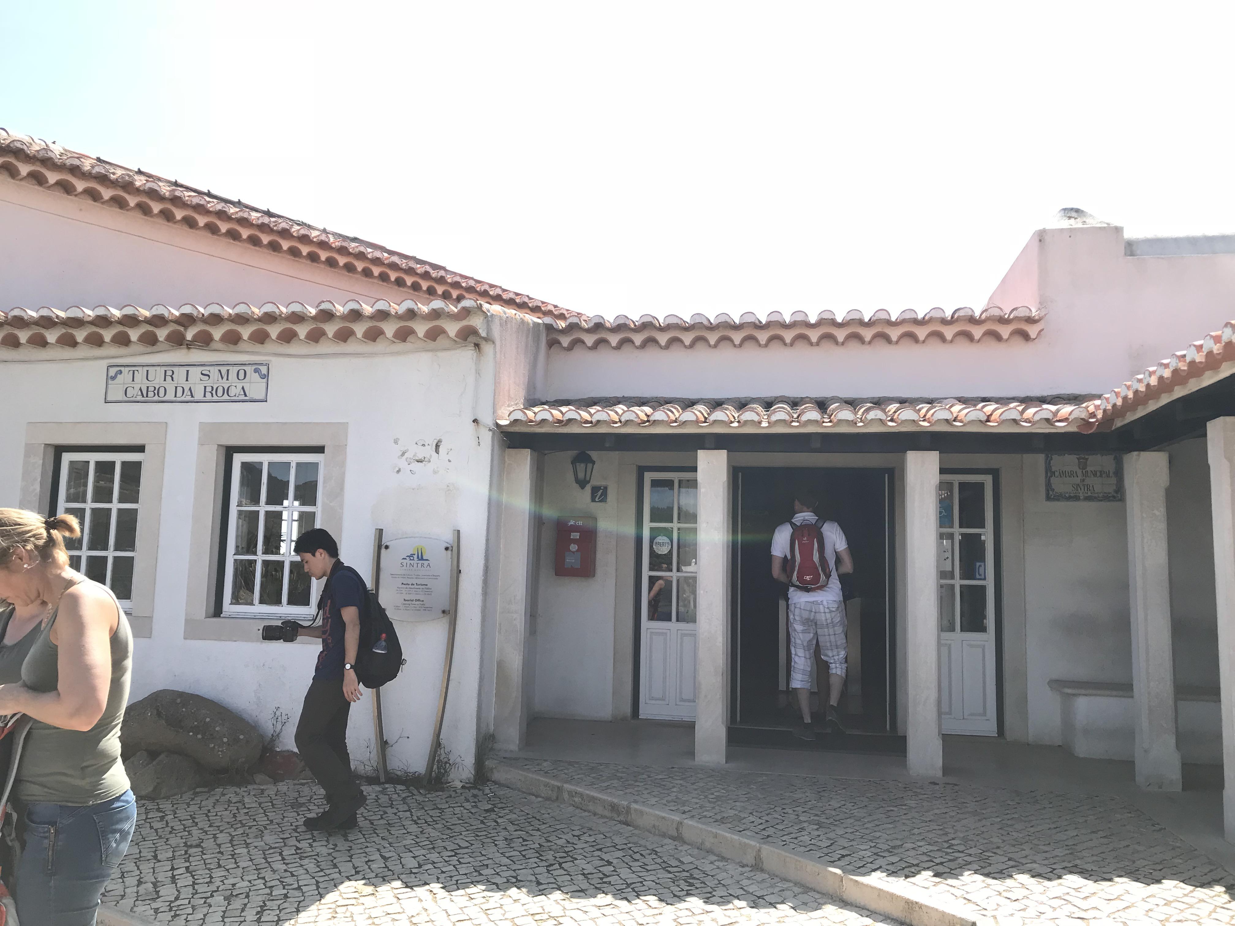 リスボンからロカ岬へ