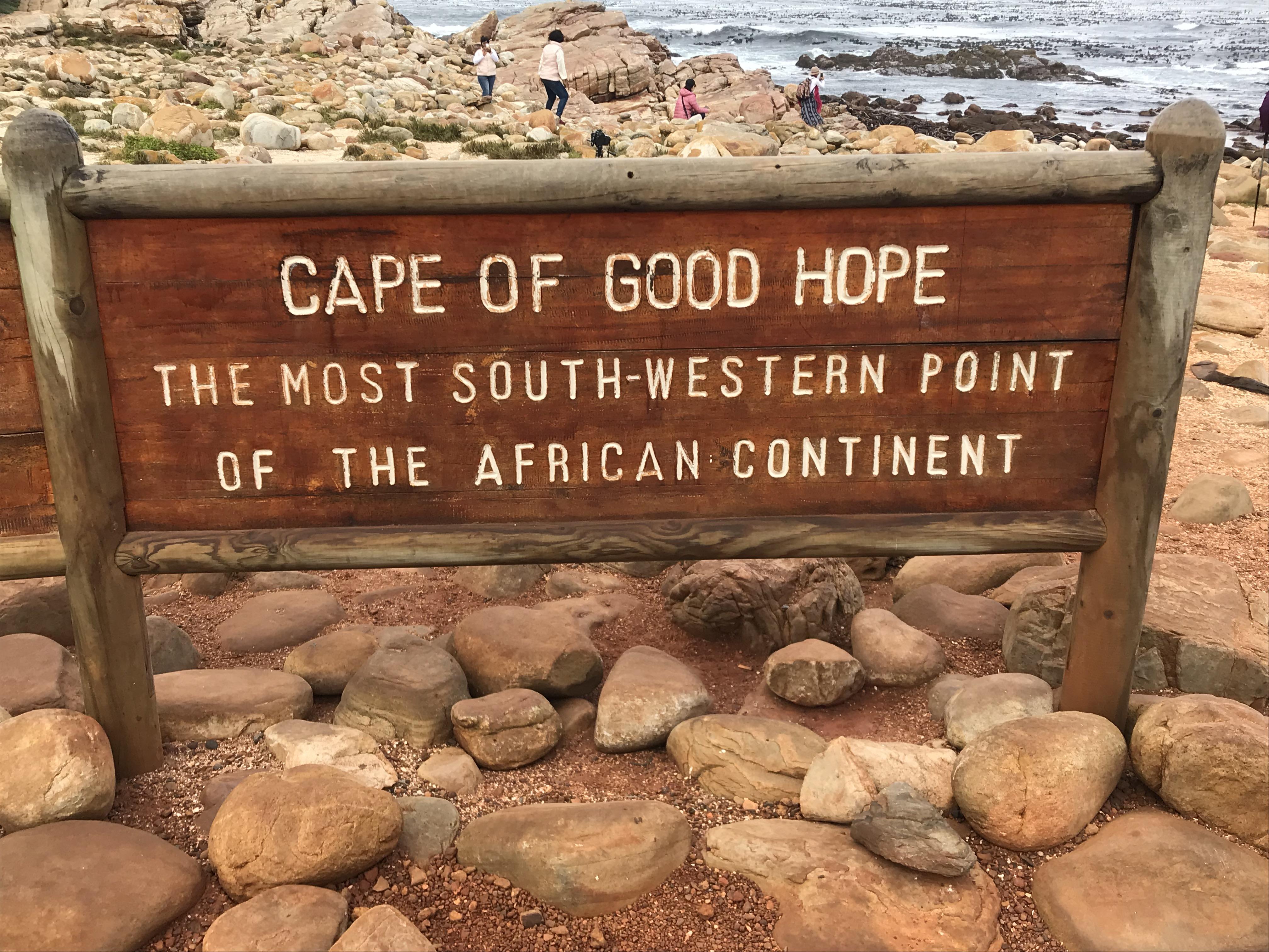 アフリカまとめ南アフリカ