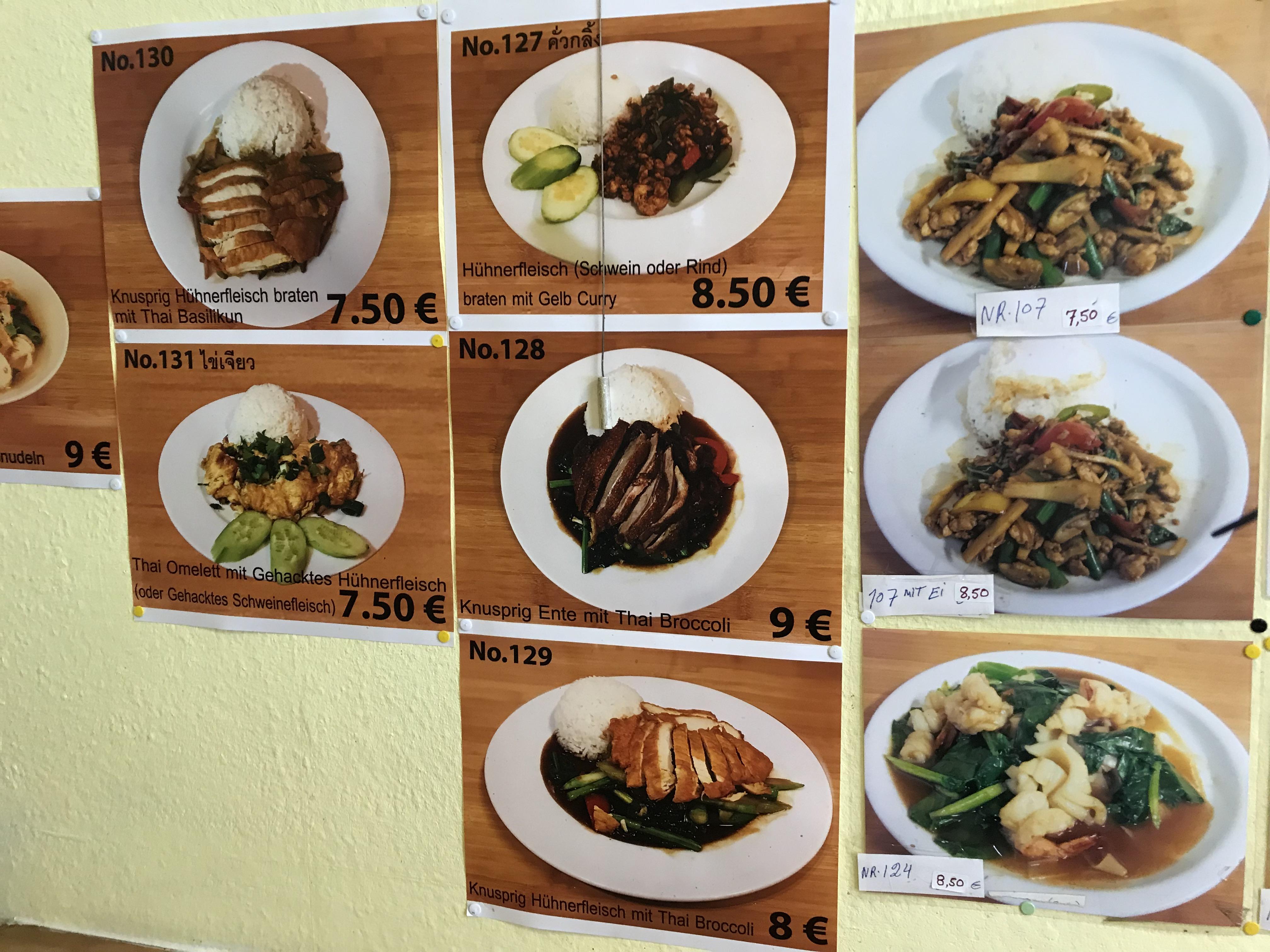 フランクフルト タイ料理