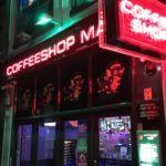 【2019年版】オランダでおすすめのコーヒーショップ