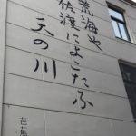 日本にゆかりのある街ライデンを観光してアムステルダムで野宿