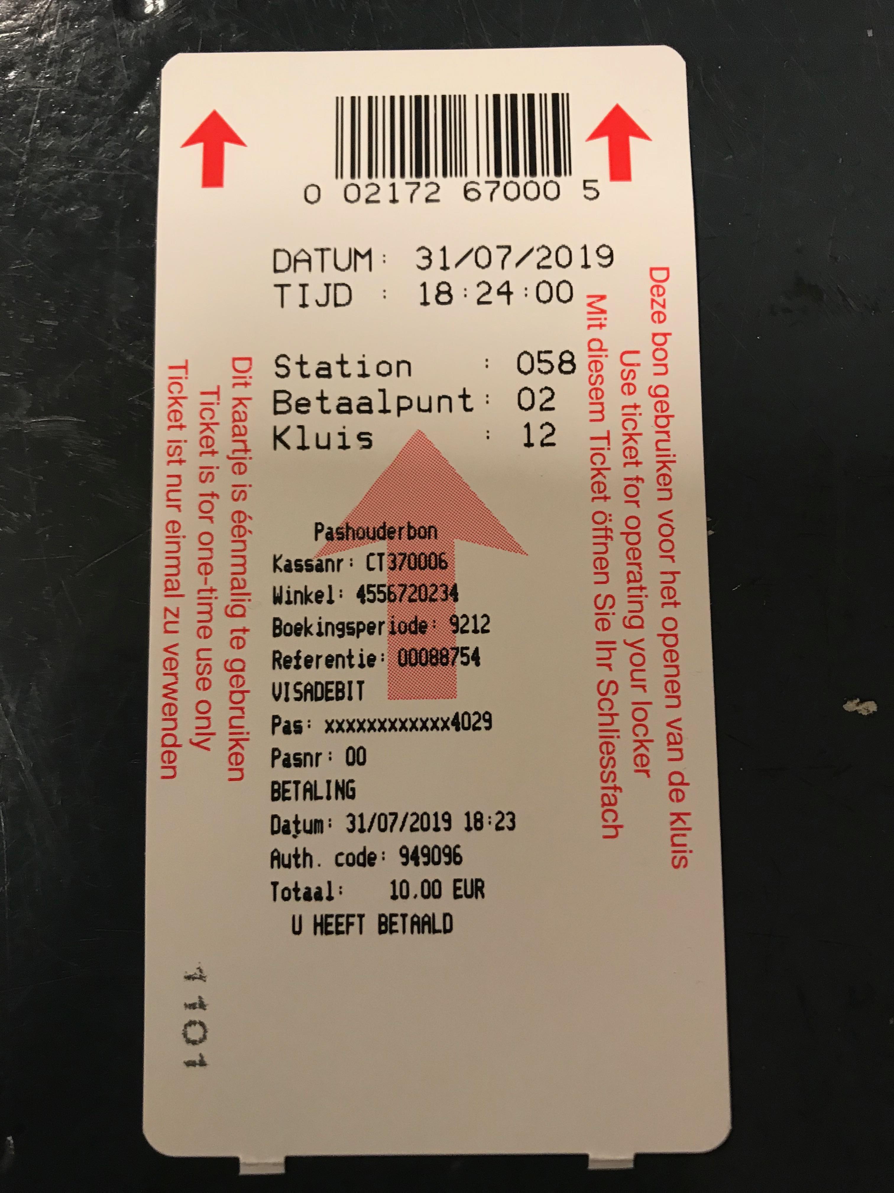 アムステルダム駅ロッカー