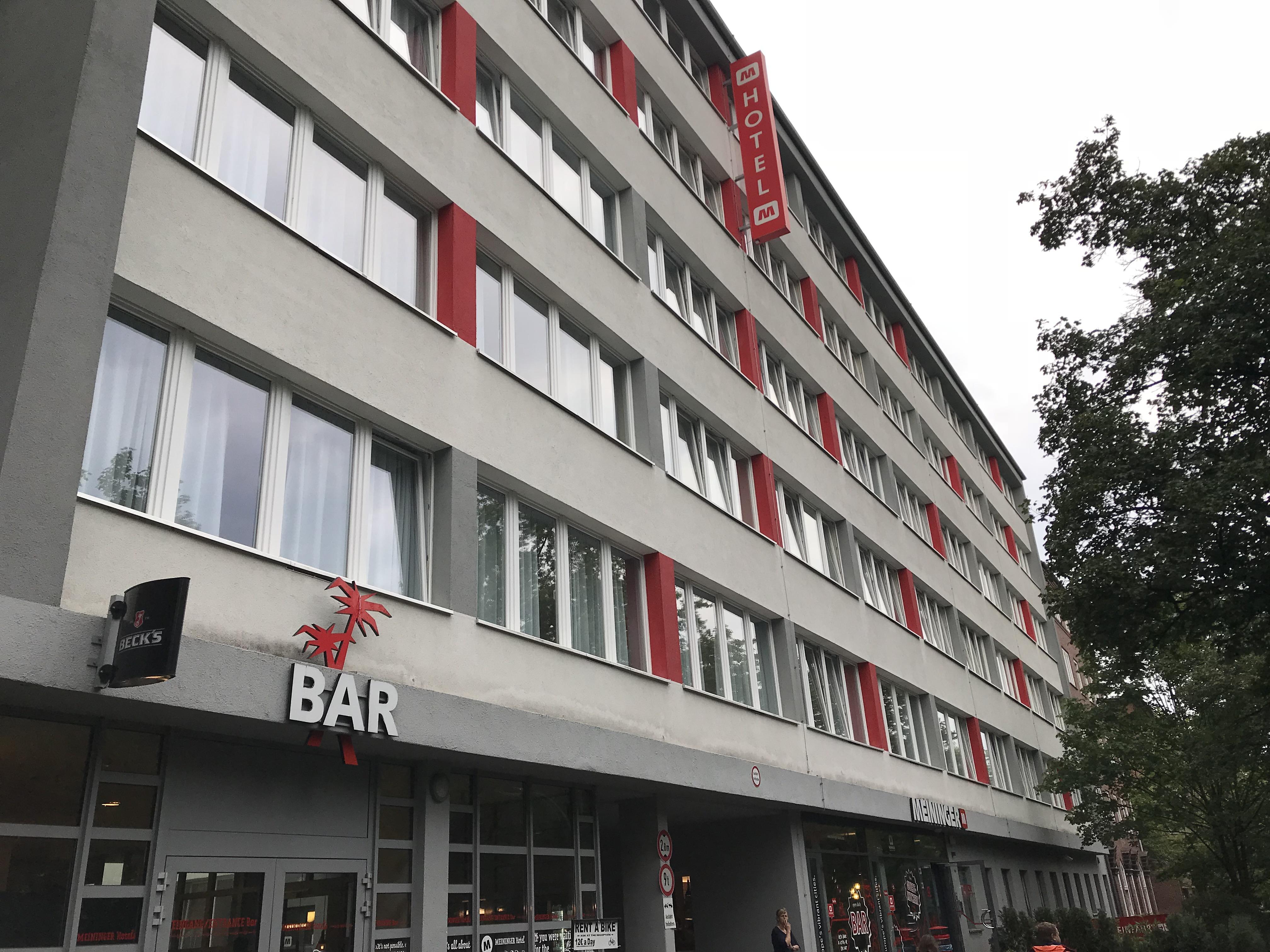 マイニンガー ホテル ハンブルク シティ センター